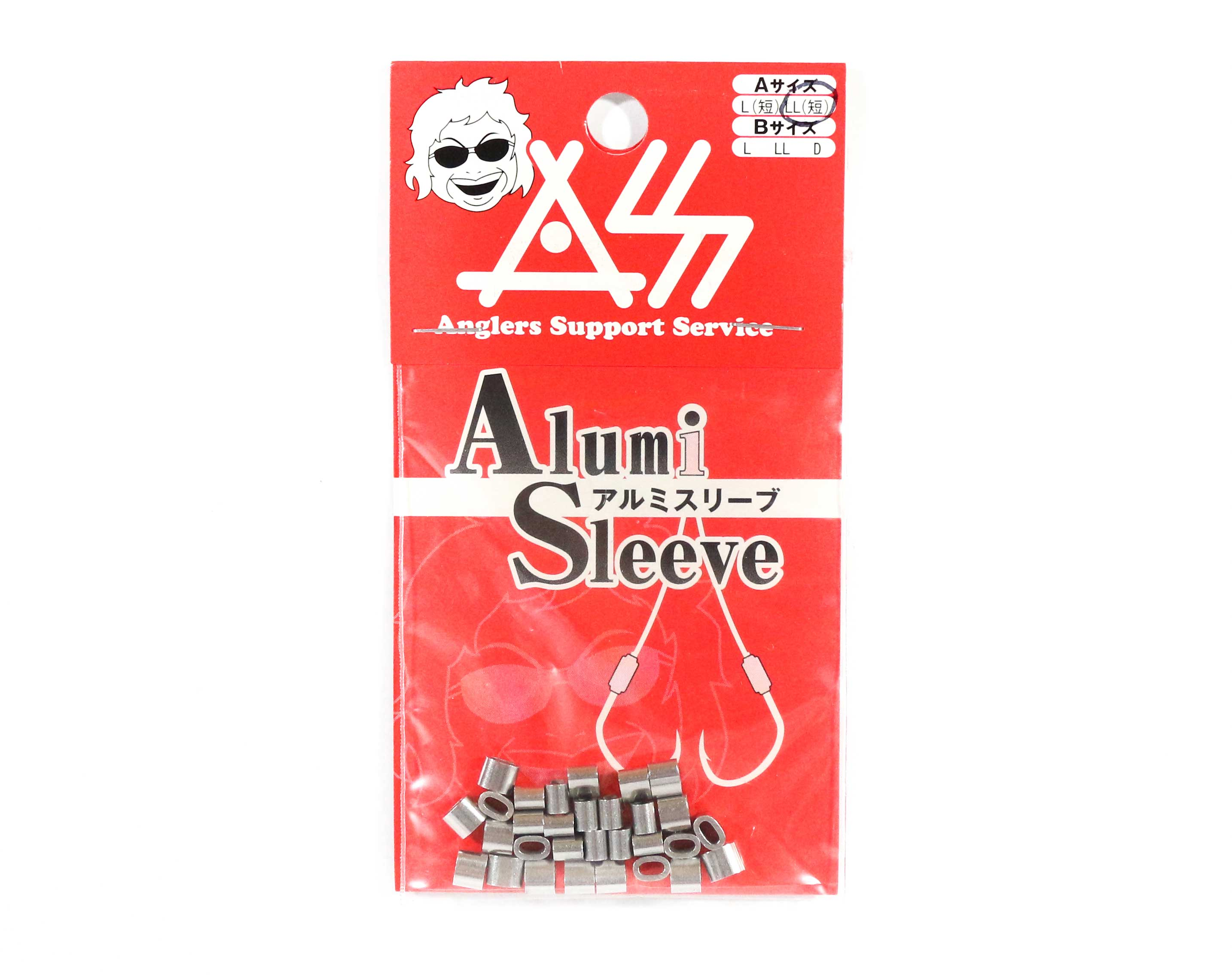 Sale Anglers Support Service Alminium Sleeve Size A Size L (6026)