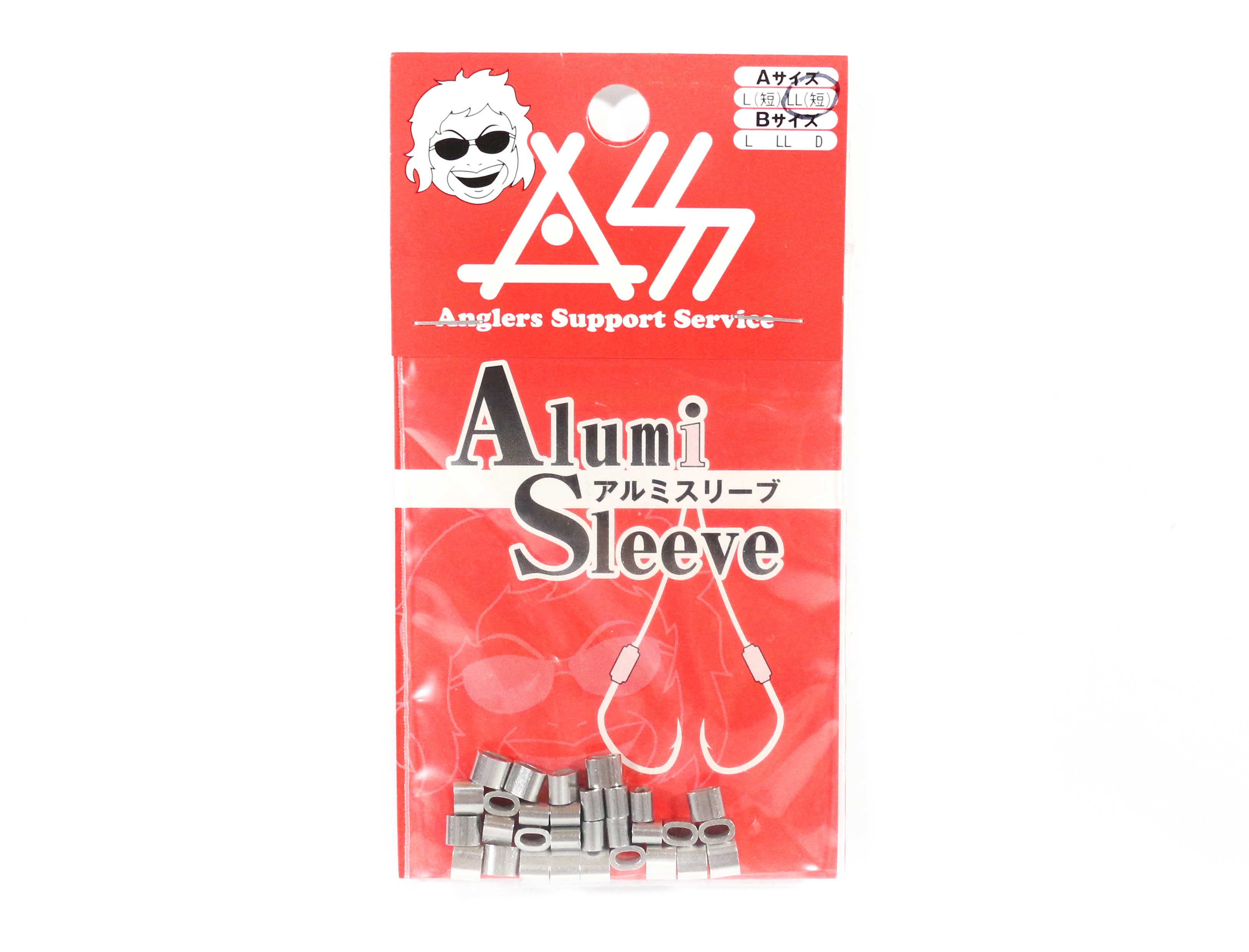 Sale Anglers Support Service Alminium Sleeve Size A Size LL (6033)