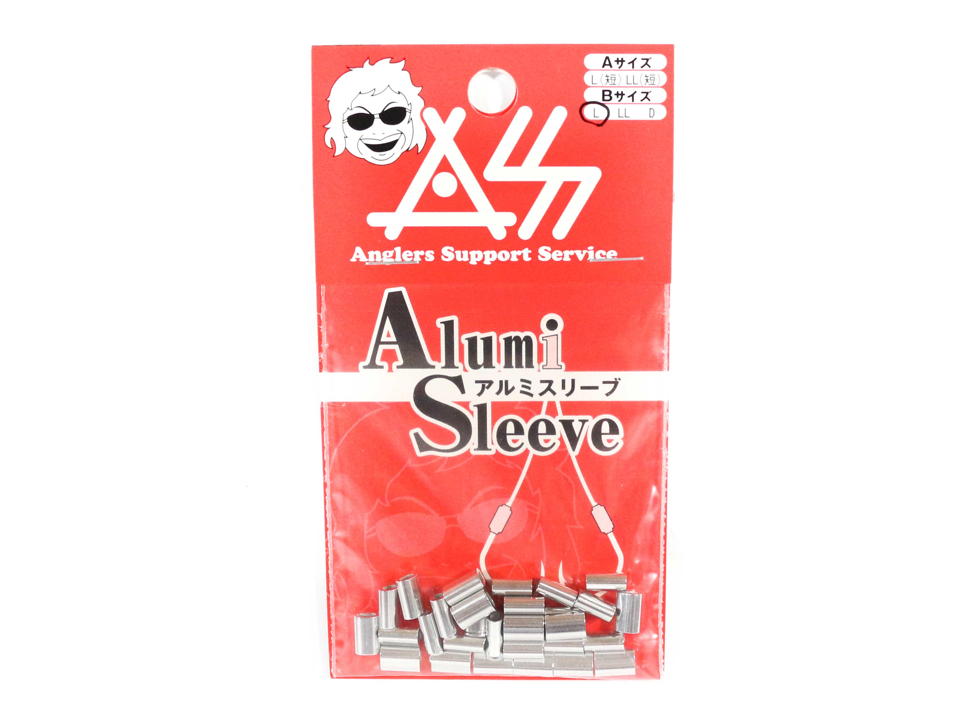 Sale Anglers Support Service Alminium Sleeve Size B Size L (6040)