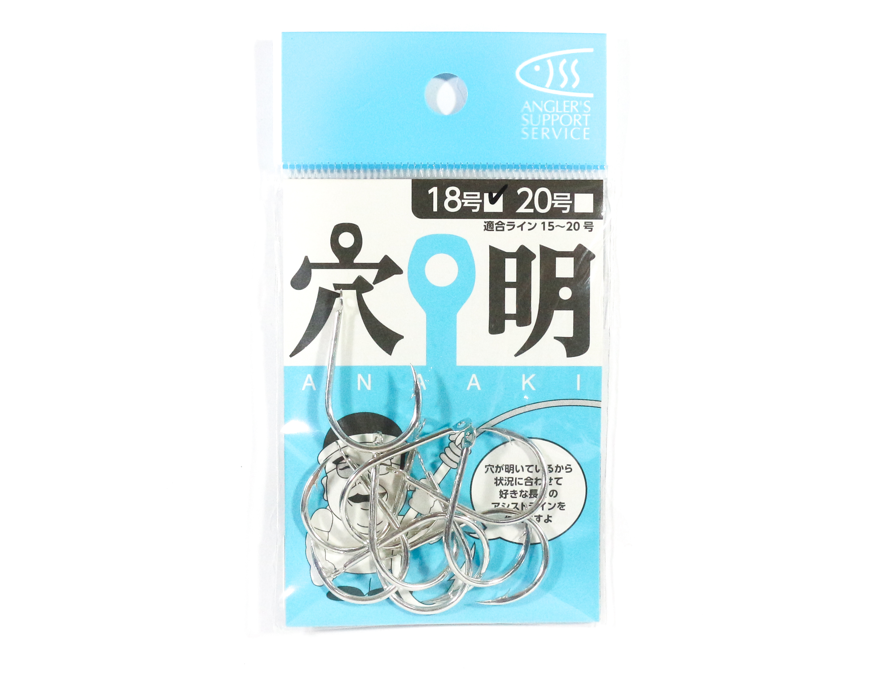 Sale Anglers Support Service Assist Hook Anaaki Size 18 (3100)