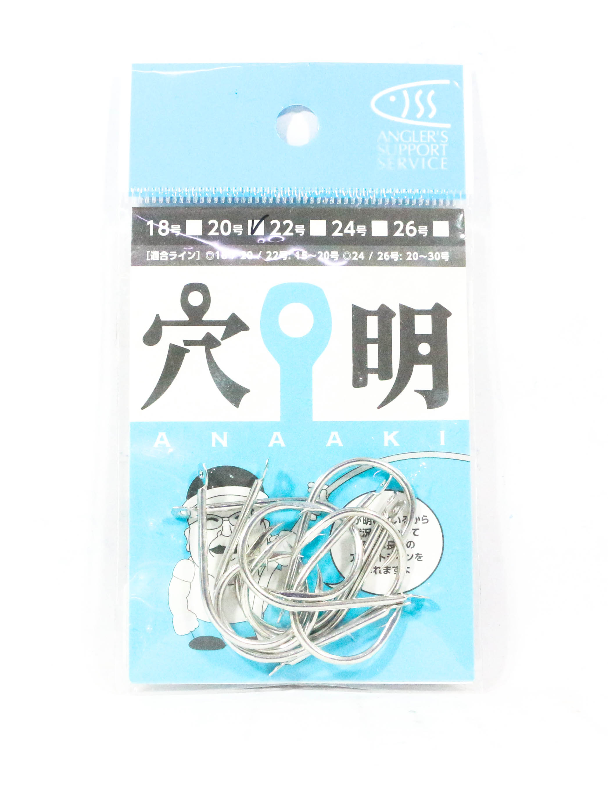 Sale Anglers Support Service Assist Hook Anaaki Size 20 (3117)