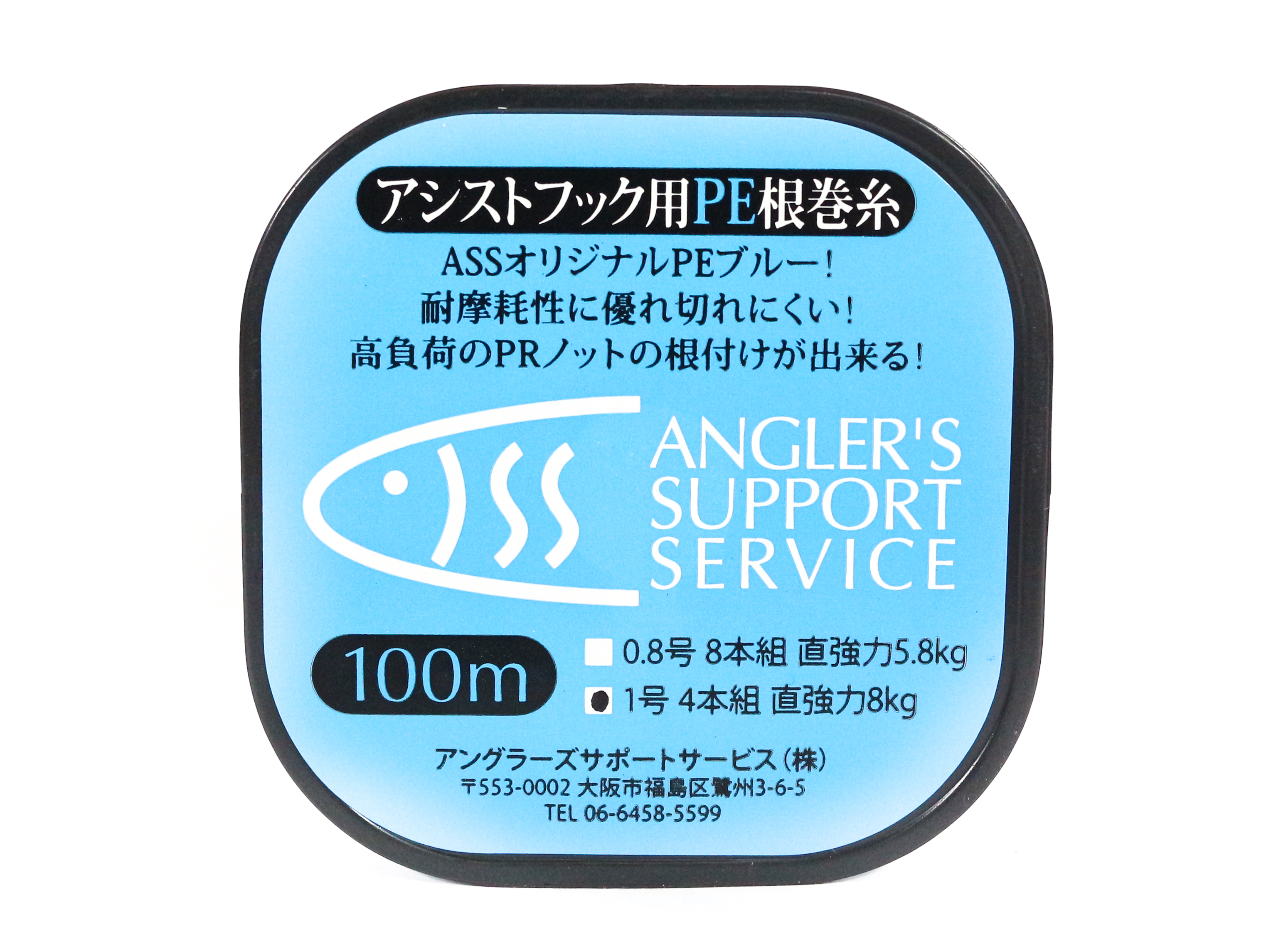 Sale Anglers Support Service Assist PE Nemaki-ito 1.0 (0190)