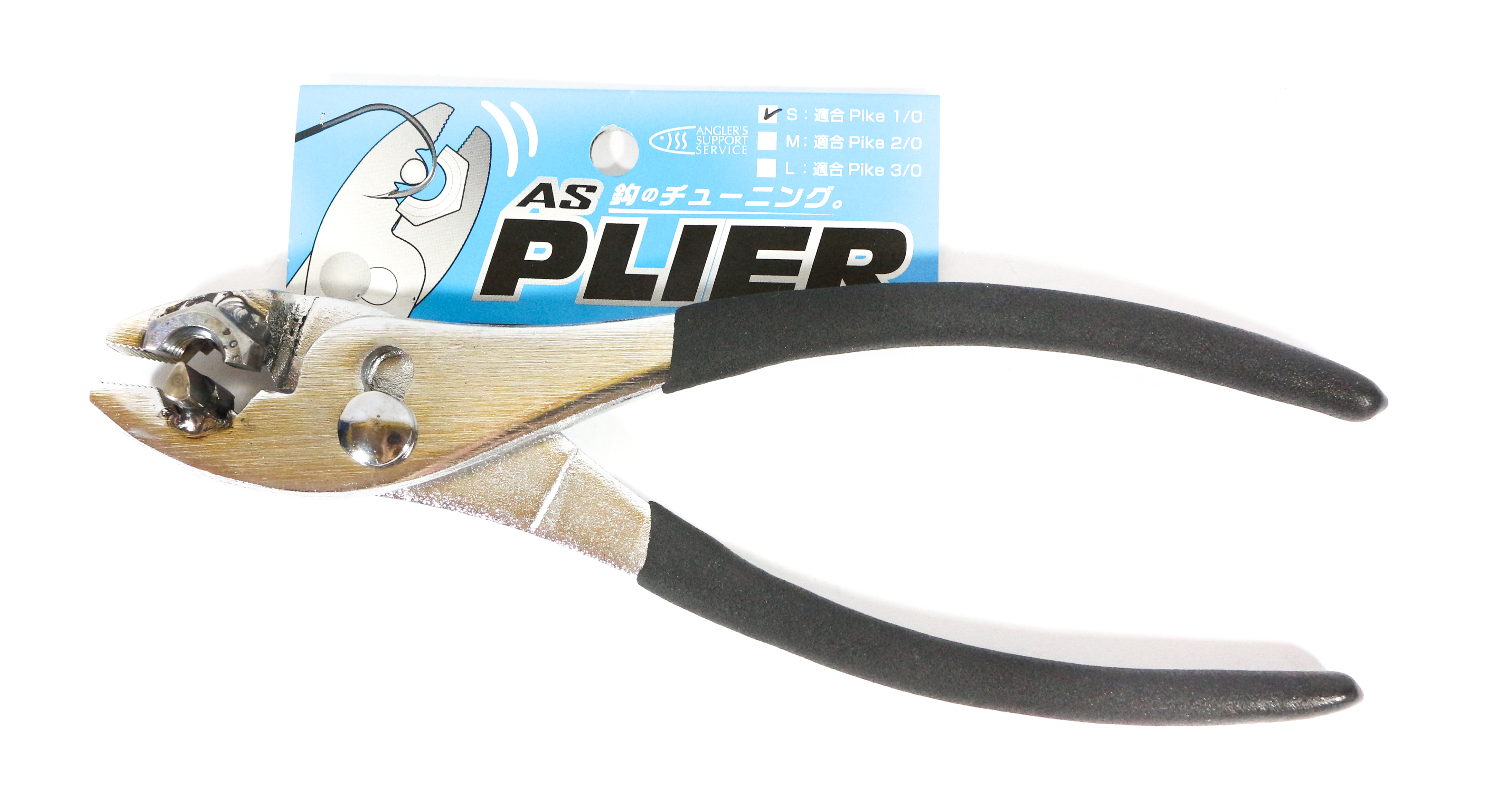 Sale Anglers Support Service 343 Pliers S (3438)