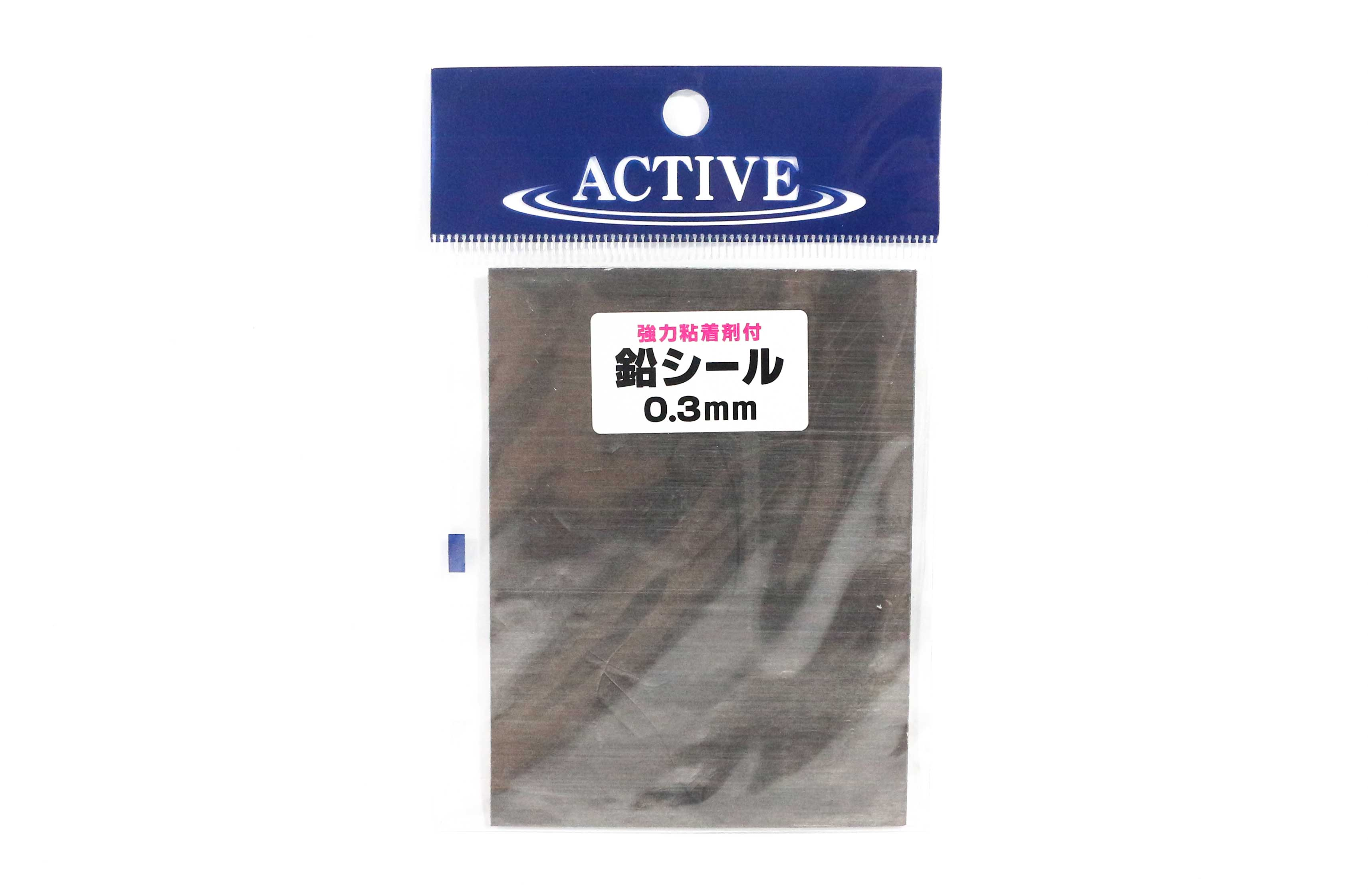 Active Lead Seal 0.3mm x 10 cm x 7.5 cm (2019)
