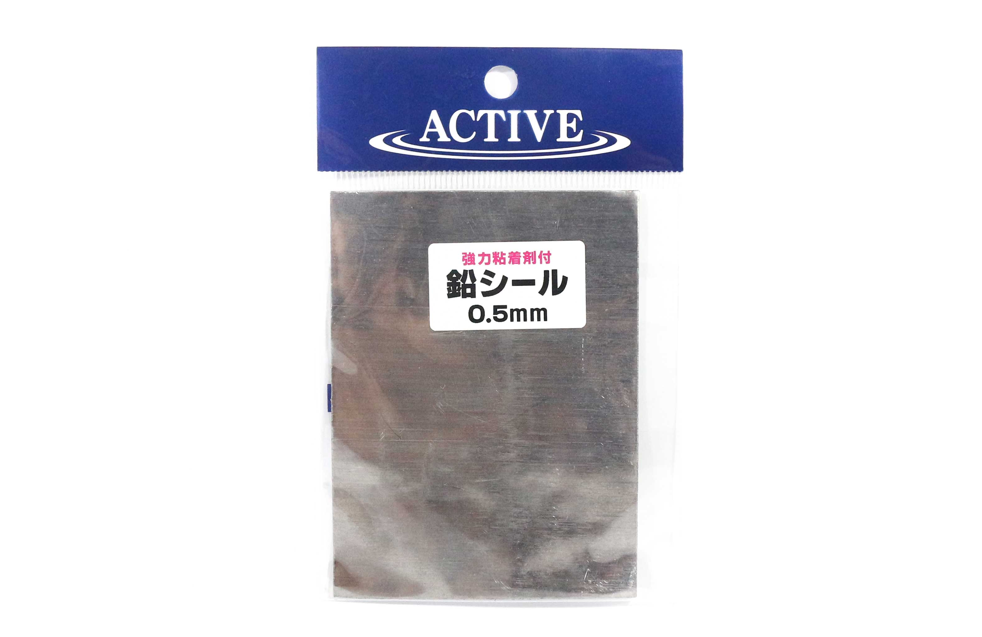 Active Lead Seal 0.5mm x 10 cm x 7.5 cm (2026)