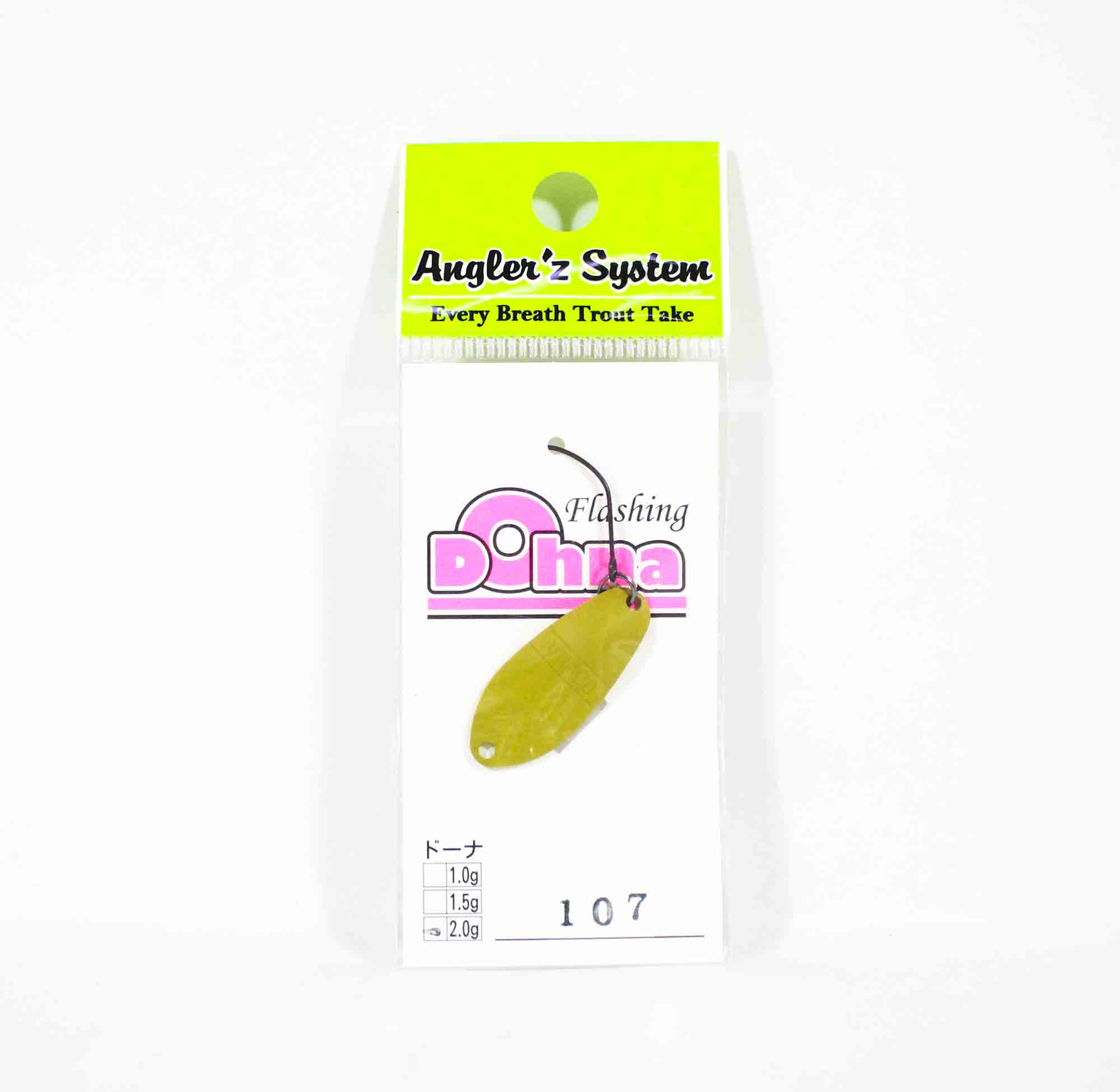 Anglers System Antem Dohna 2.0 grams Spoon Sinking Lure 107 (4312)