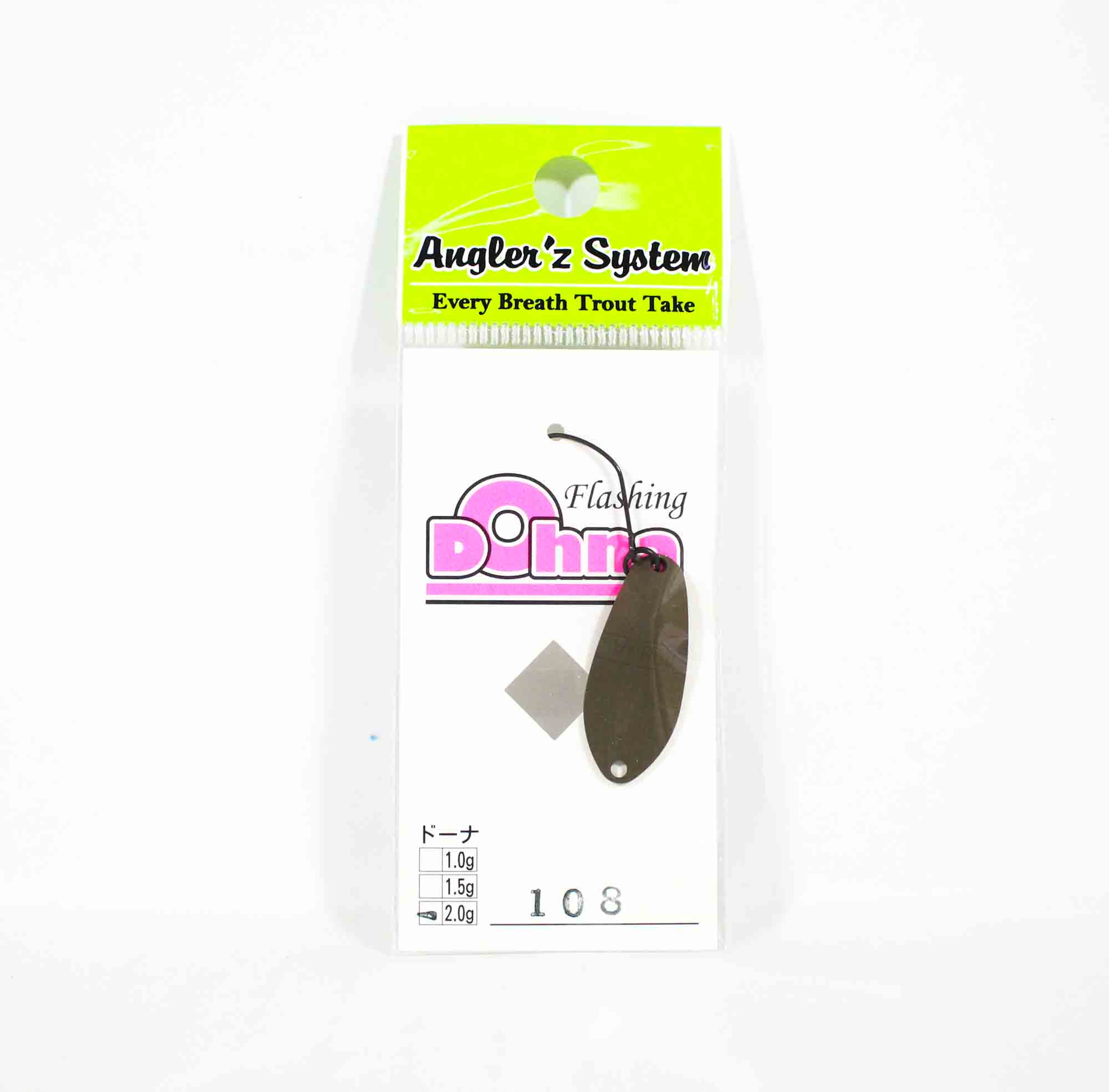 Anglers System Antem Dohna 2.0 grams Spoon Sinking Lure 108 (4329)