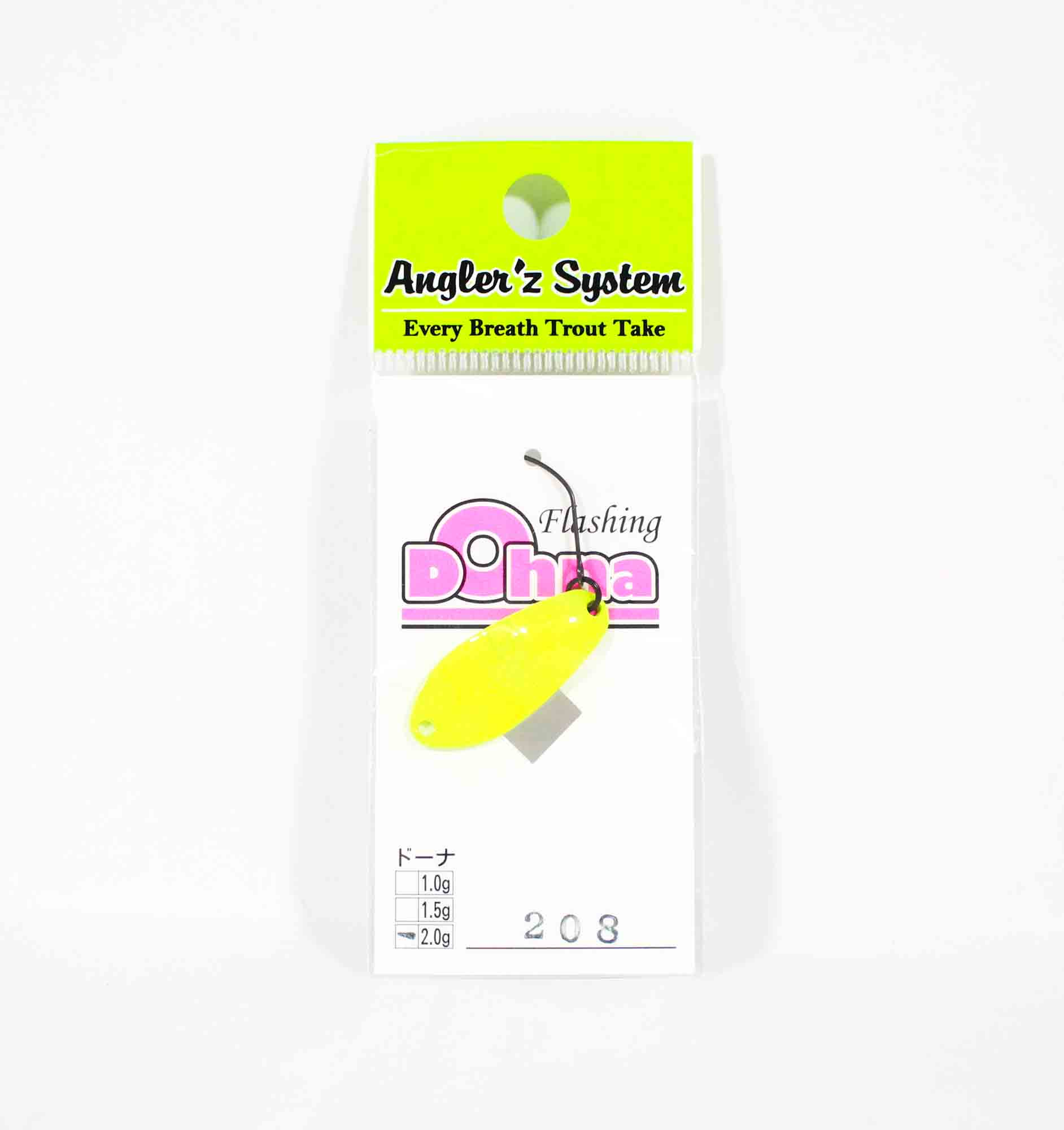 Anglers System Antem Dohna 2.0 grams Spoon Sinking Lure 208 (4374)