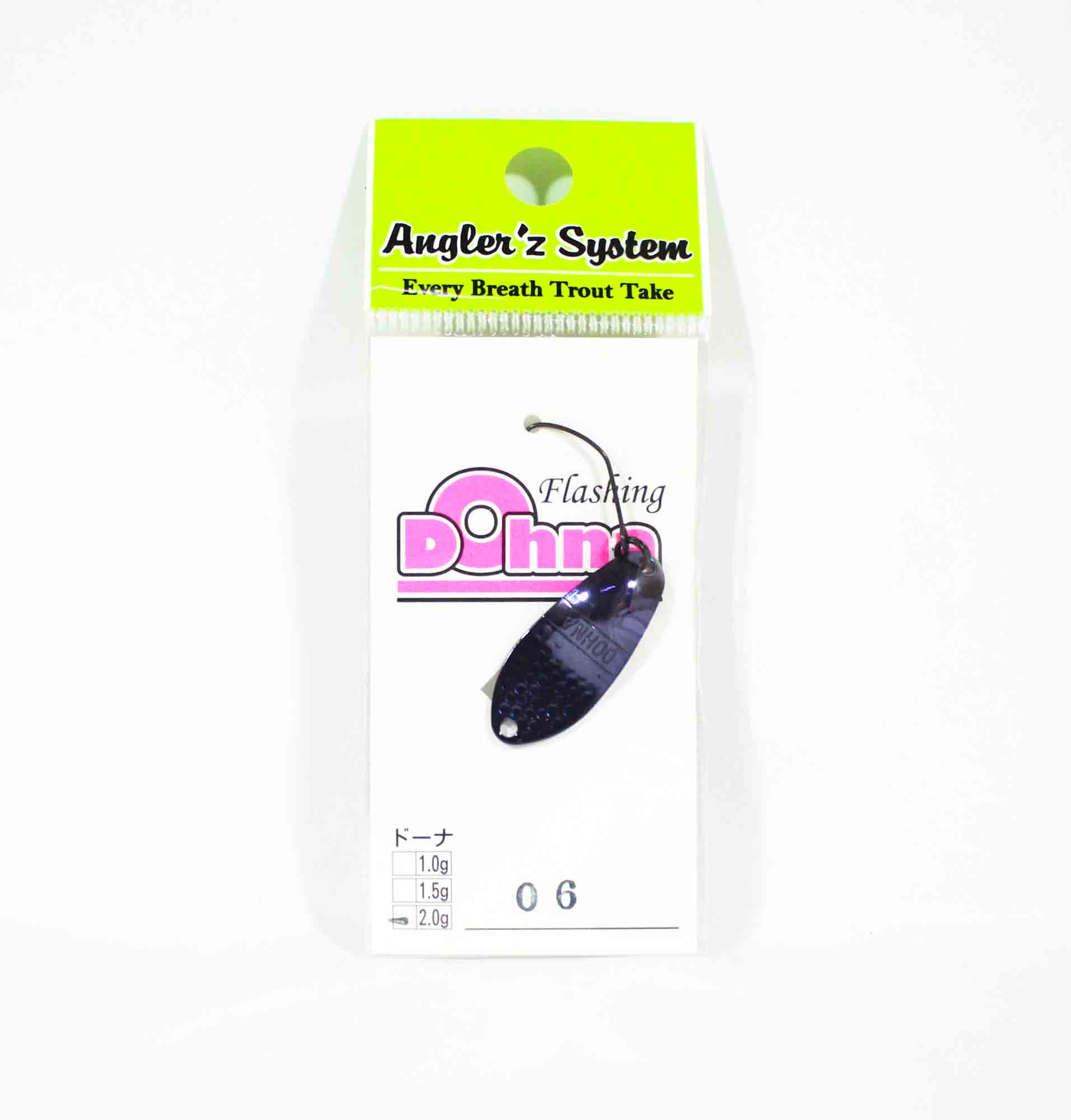 Anglers System Antem Dohna 2.0 grams Spoon Sinking Lure 06 (4503)