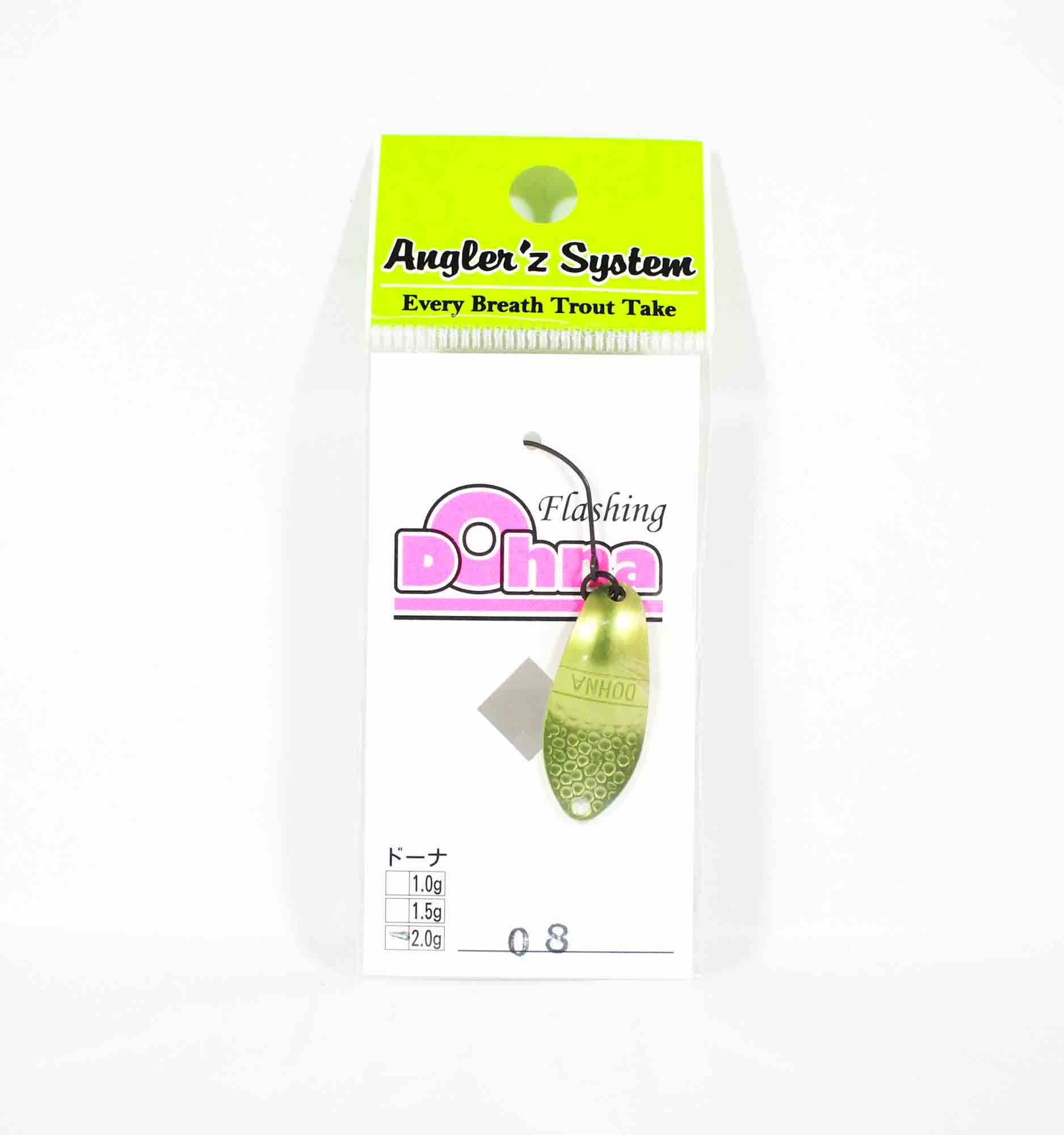 Anglers System Antem Dohna 2.0 grams Spoon Sinking Lure 08 (4527)