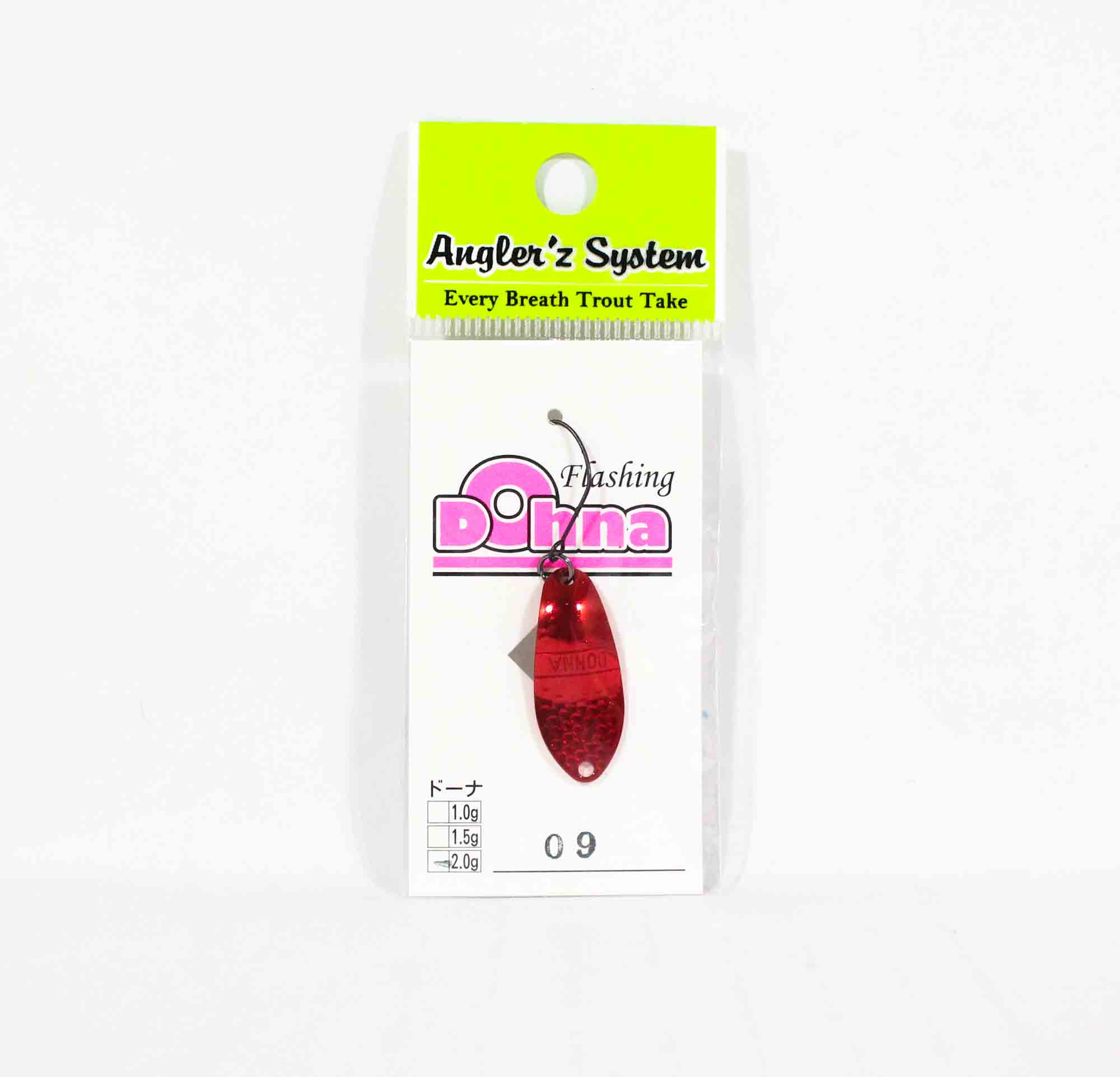 Anglers System Antem Dohna 2.0 grams Spoon Sinking Lure 09 (4534)