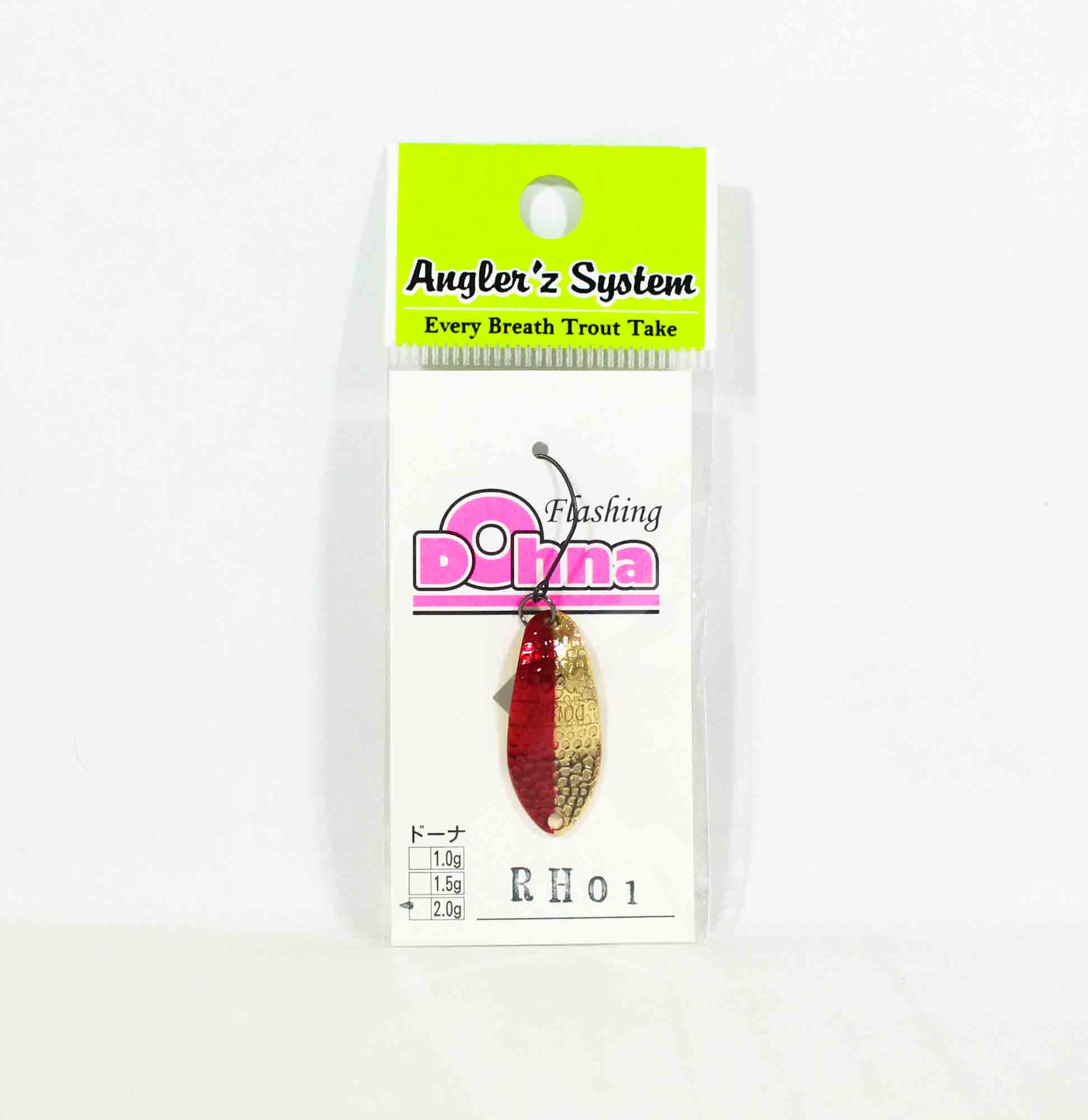 Anglers System Antem Dohna 2.0 grams Spoon Sinking Lure RH01 (5750)