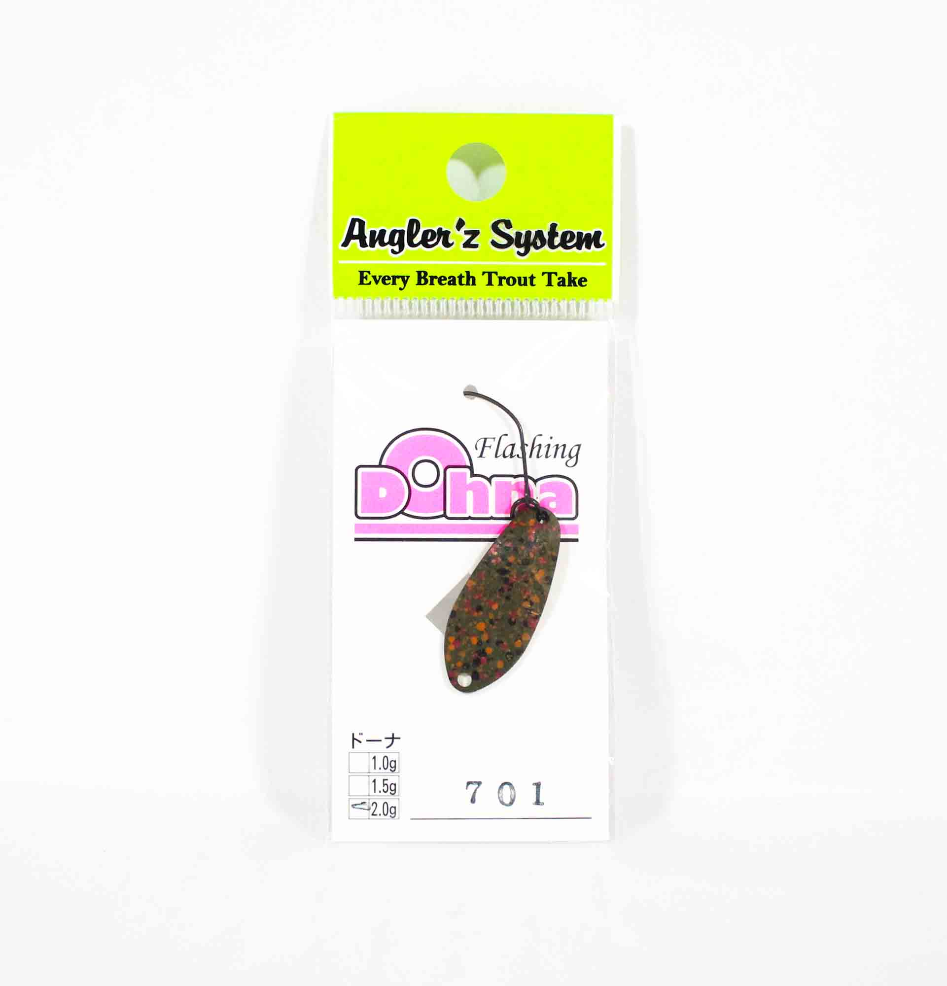 Anglers System Antem Dohna 2.0 grams Spoon Sinking Lure 701 (6207)