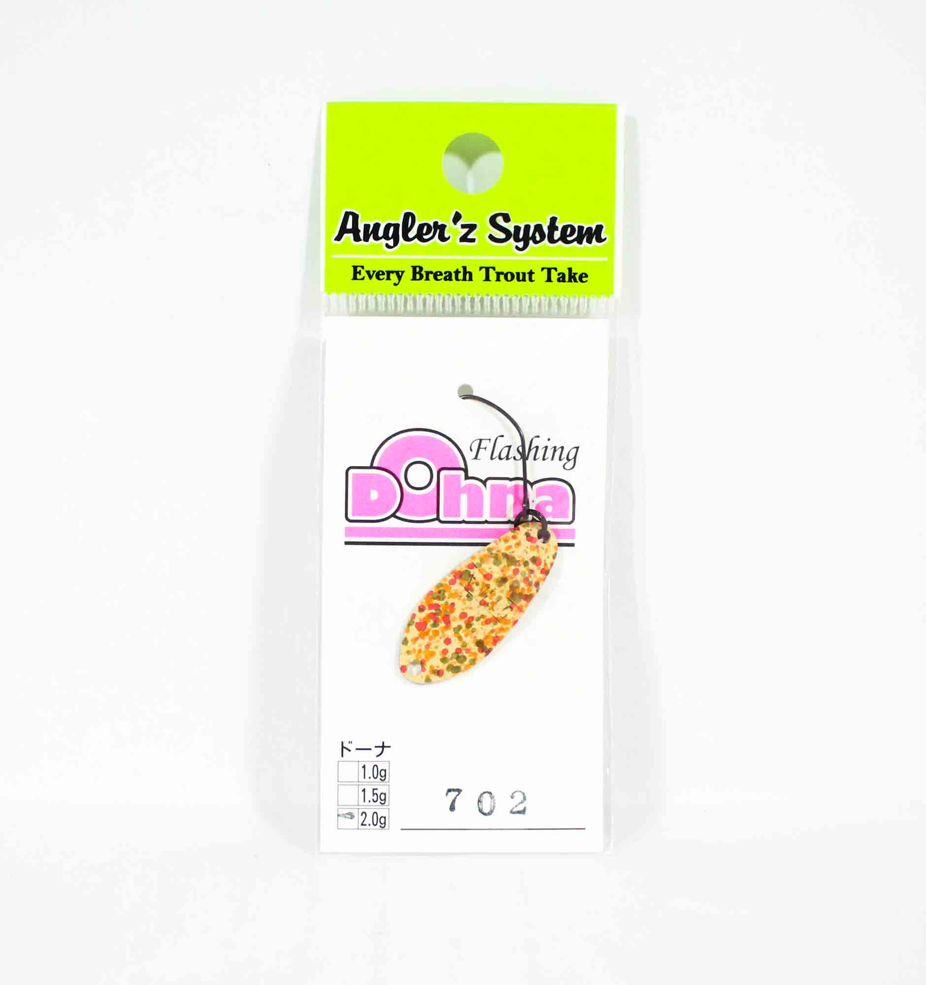 Anglers System Antem Dohna 2.0 grams Spoon Sinking Lure 702 (6214)