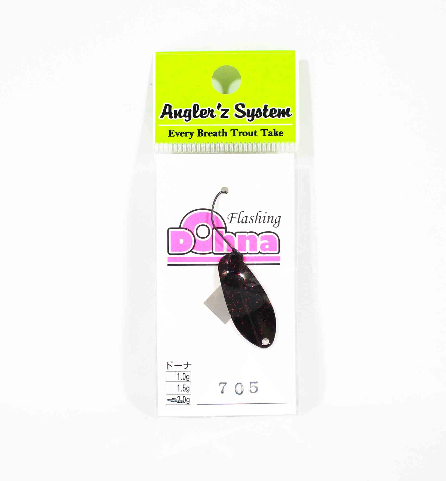 Anglers System Antem Dohna 2.0 grams Spoon Sinking Lure 705 (6245)