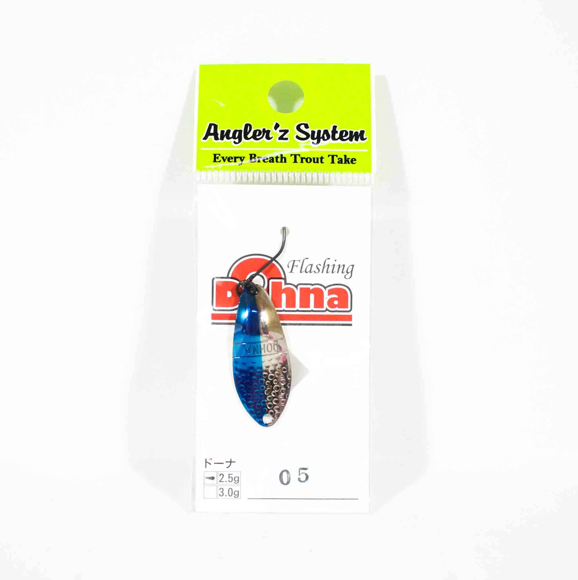 Anglers System Antem Dohna 2.5 grams Spoon Sinking Lure 05 (2707)