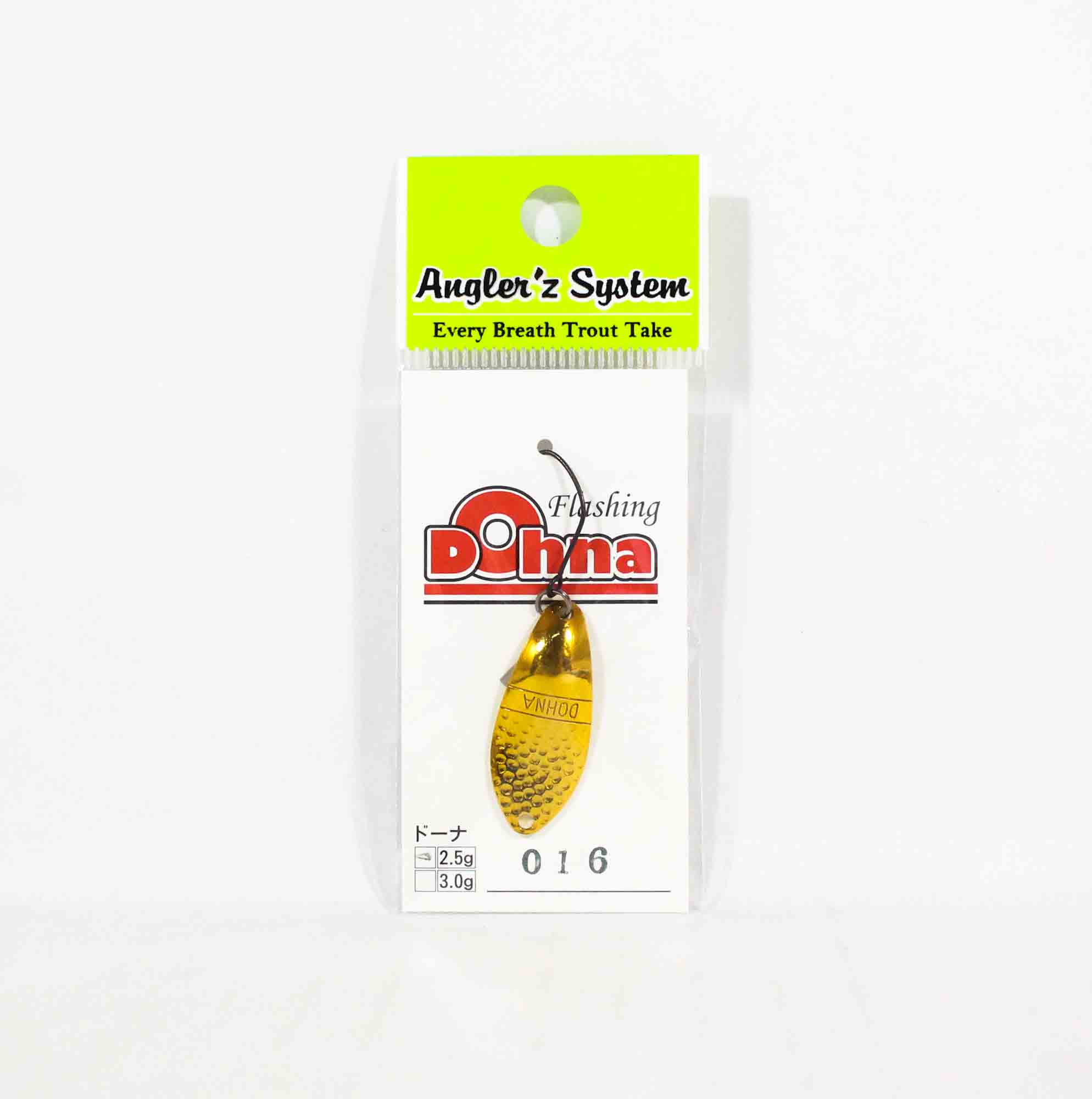 Anglers System Antem Dohna 2.5 grams Spoon Sinking Lure 016 (3216)