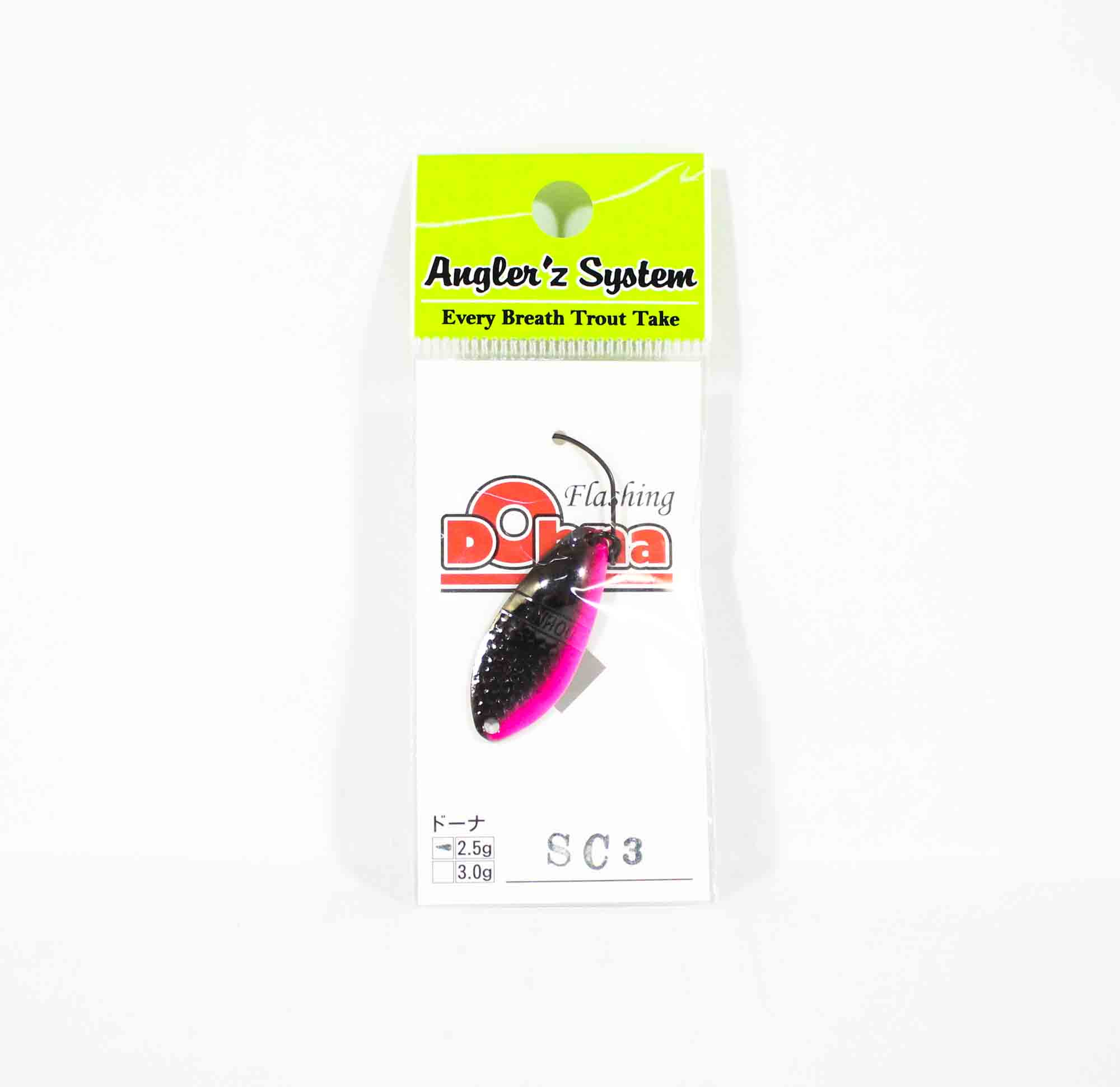 Anglers System Antem Dohna 2.5 grams Spoon Sinking Lure SC3 (2286)