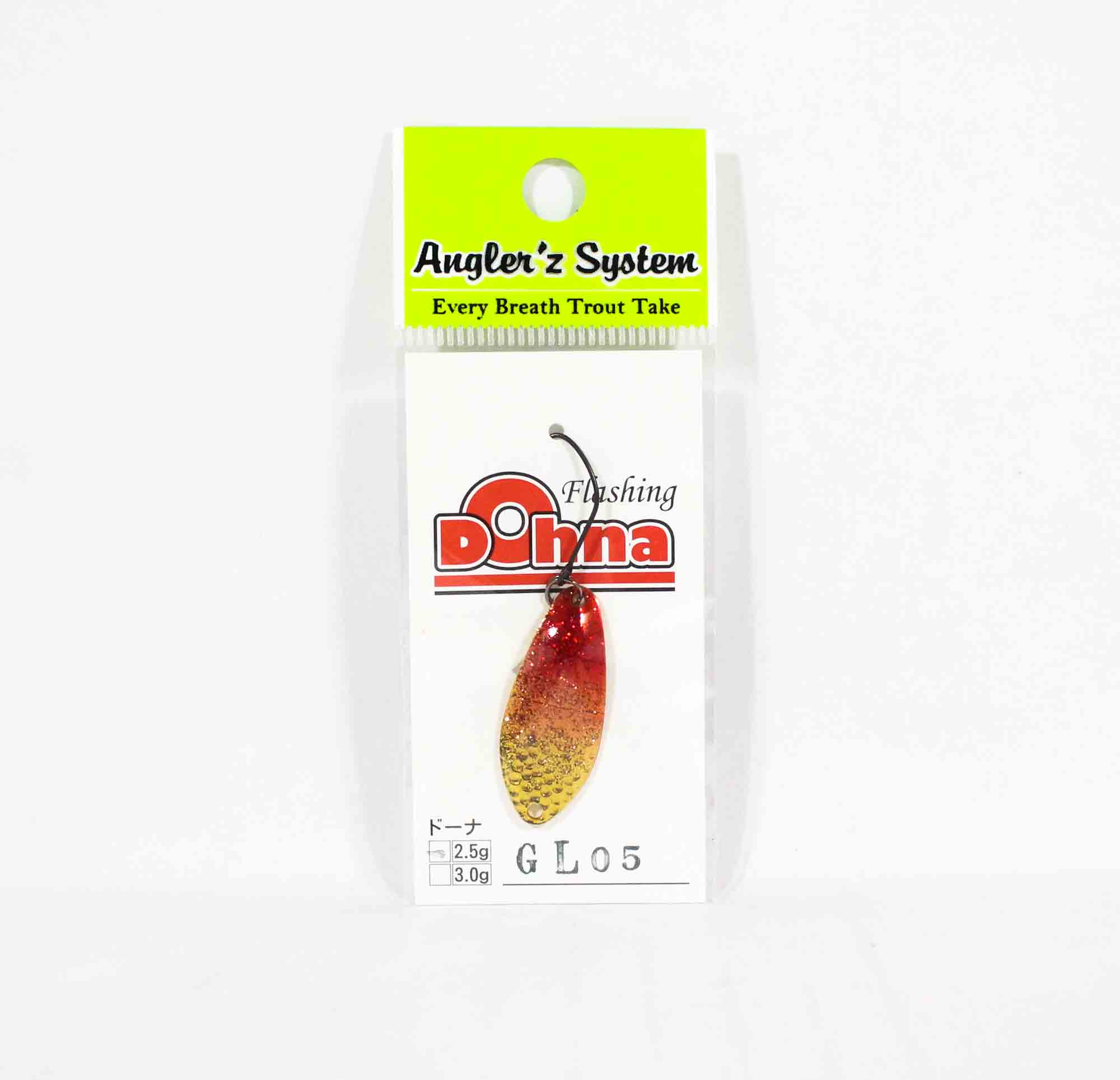Anglers System Antem Dohna 2.5 grams Spoon Sinking Lure GL05 (6581)