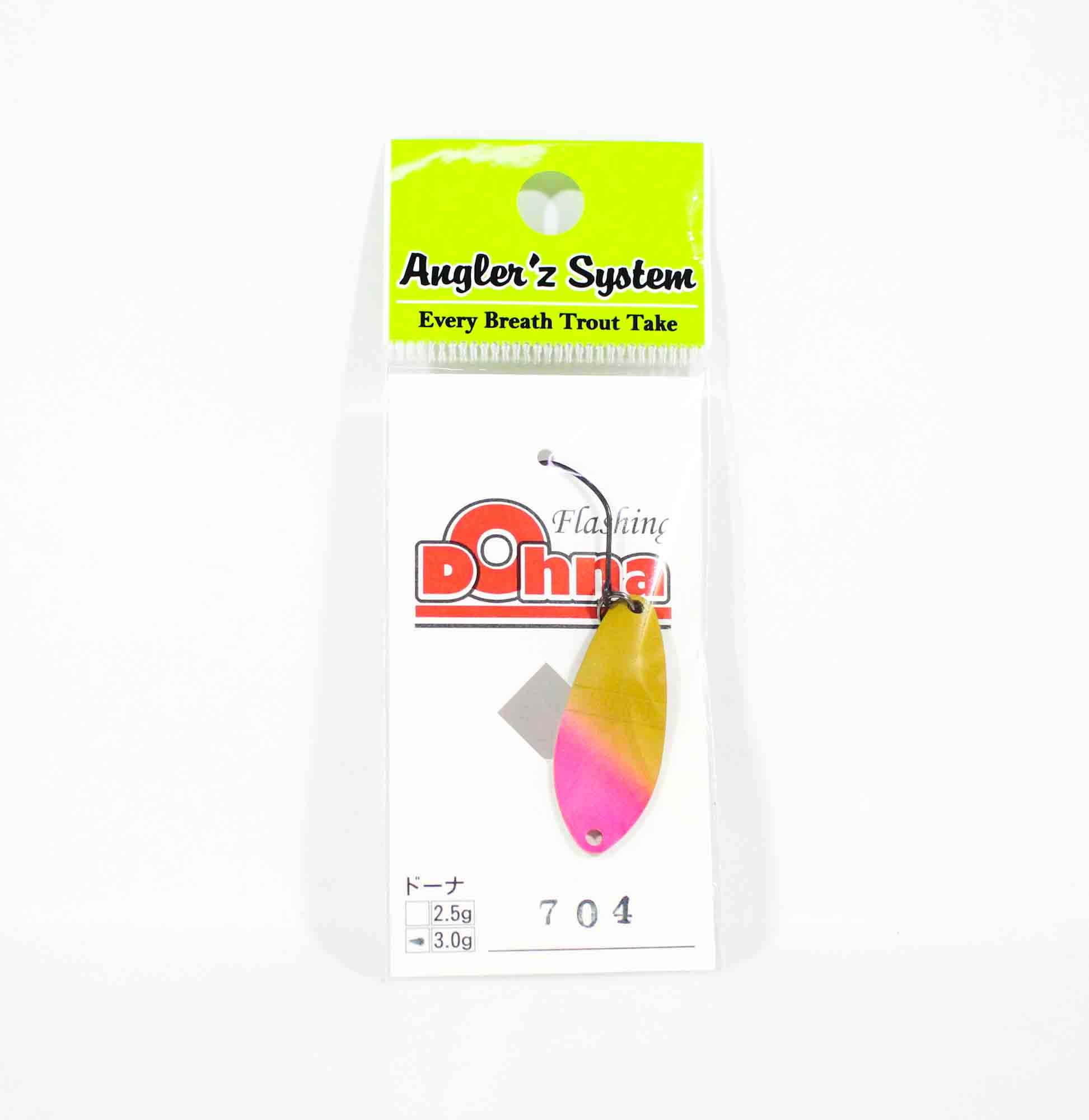 Anglers System Antem Dohna 3.0 grams Spoon Sinking Lure 704 (6337)