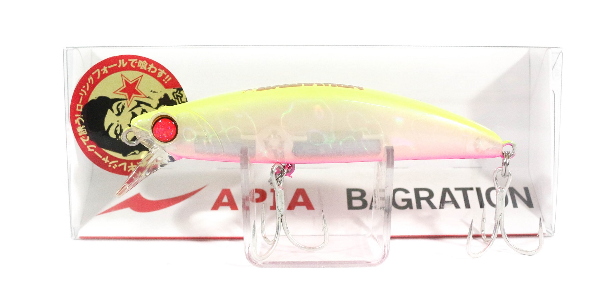 Apia Bagration 80 Sinking Lure 03 (5268)