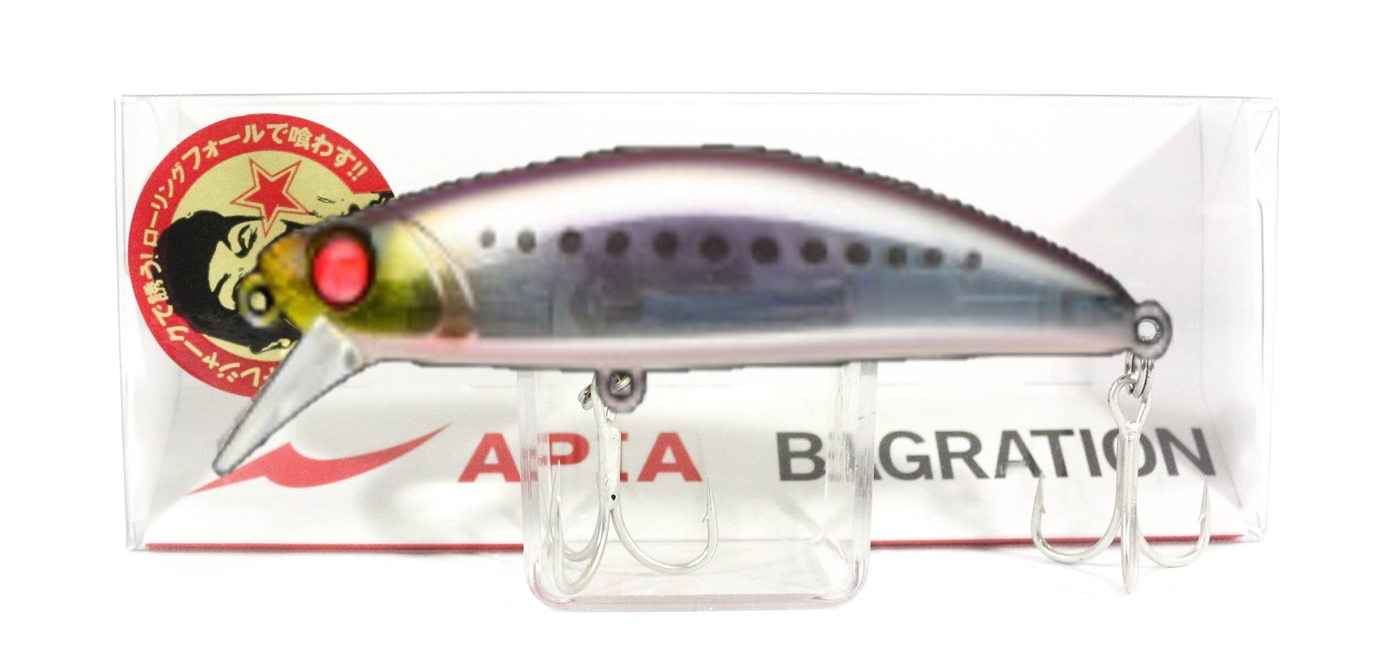 Apia Bagration 80 Sinking Lure 04 (5275)