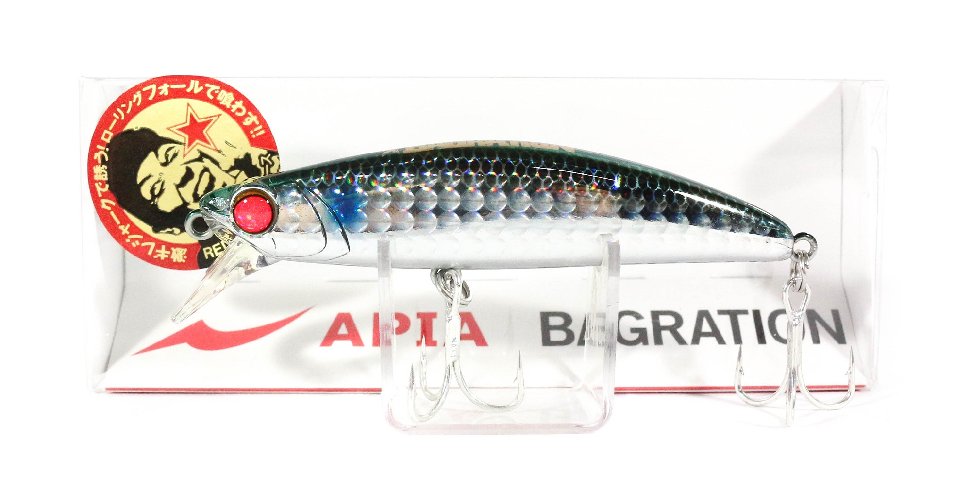 Apia Bagration 80 Sinking Lure 05 (5282)