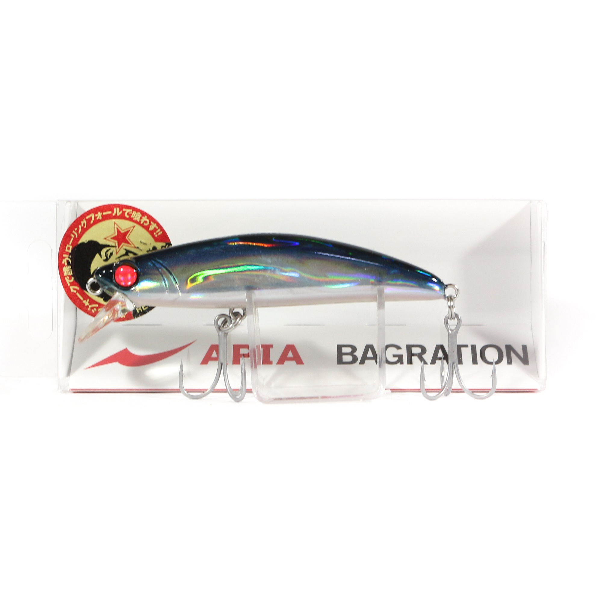 Apia Bagration 80 Sinking Lure 13 (6685)