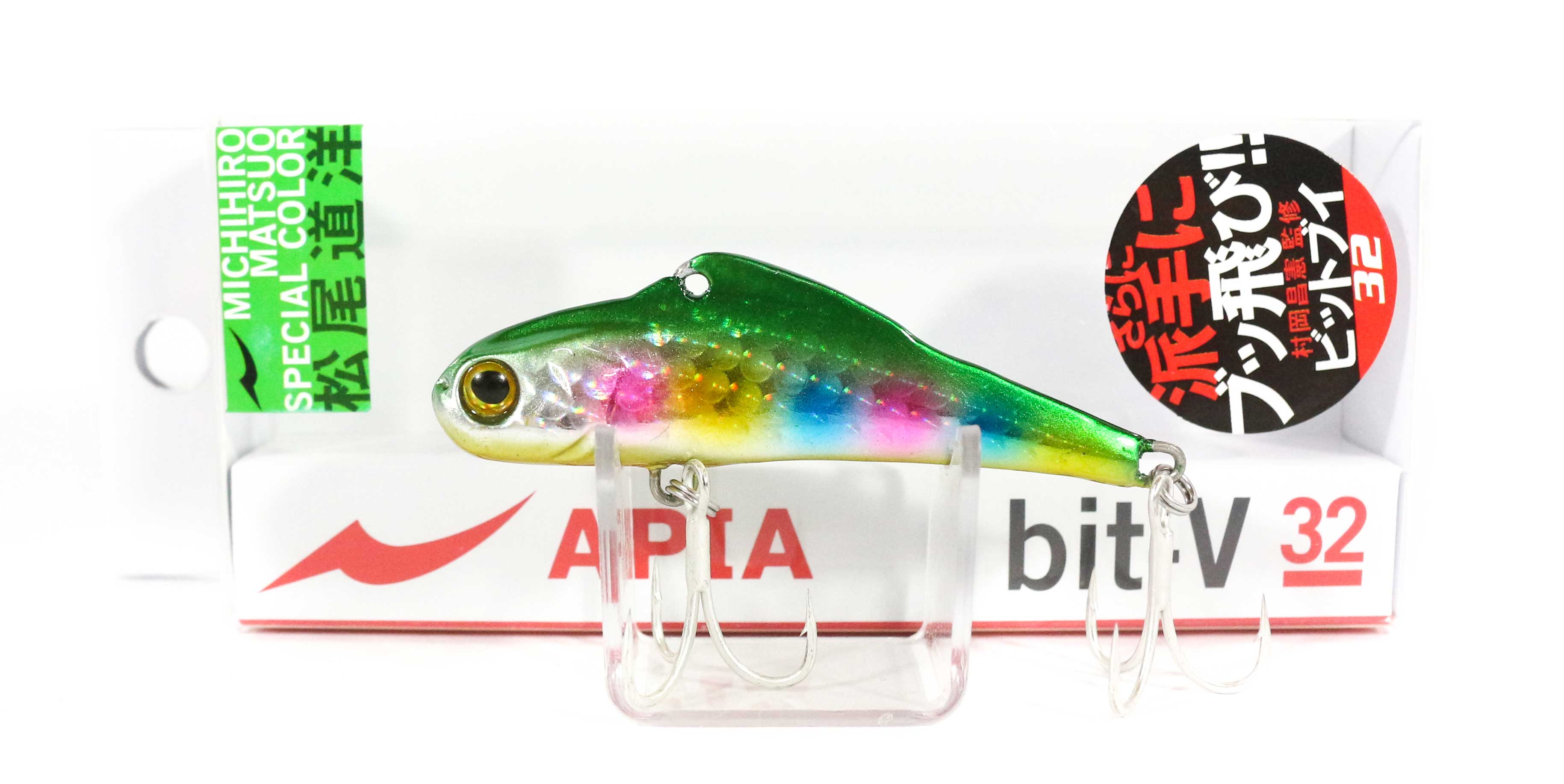 Sale Apia Bit-V Metal Vibration 32 grams Sinking Lure 013 (9921)