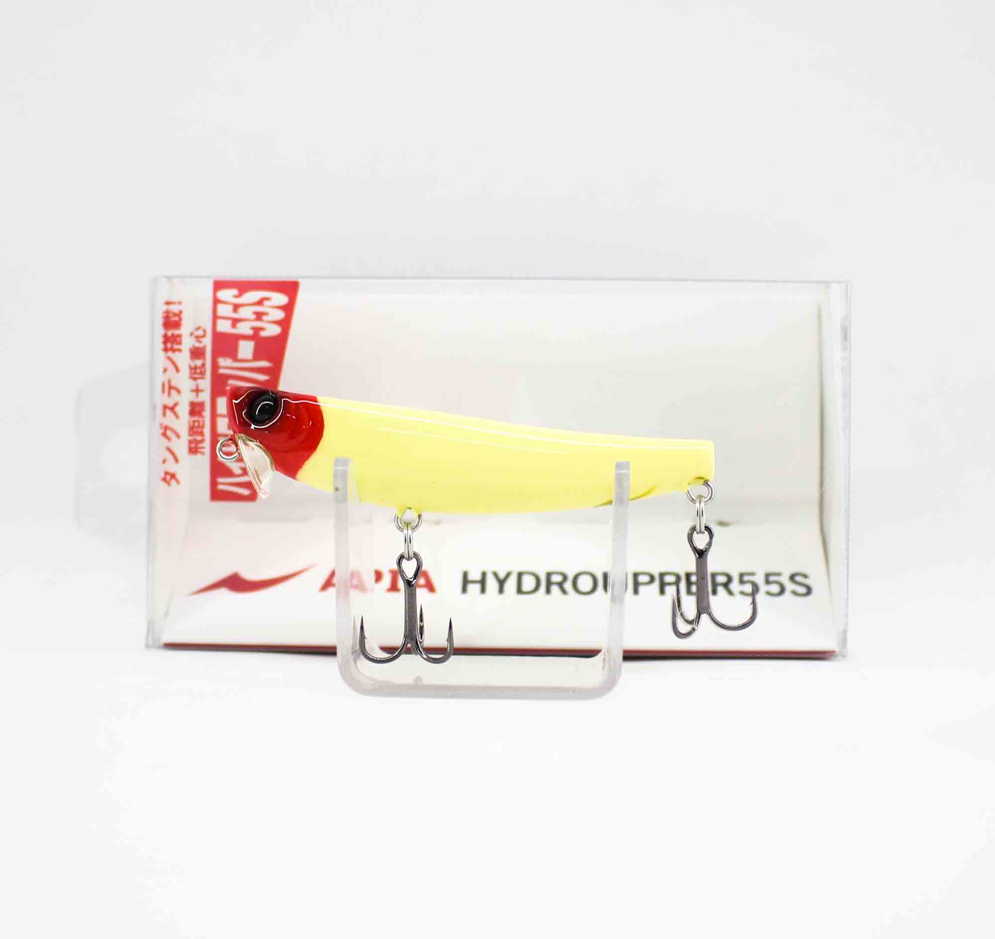 Apia Hydroupper 55S Sinking Lure 06 (6371)