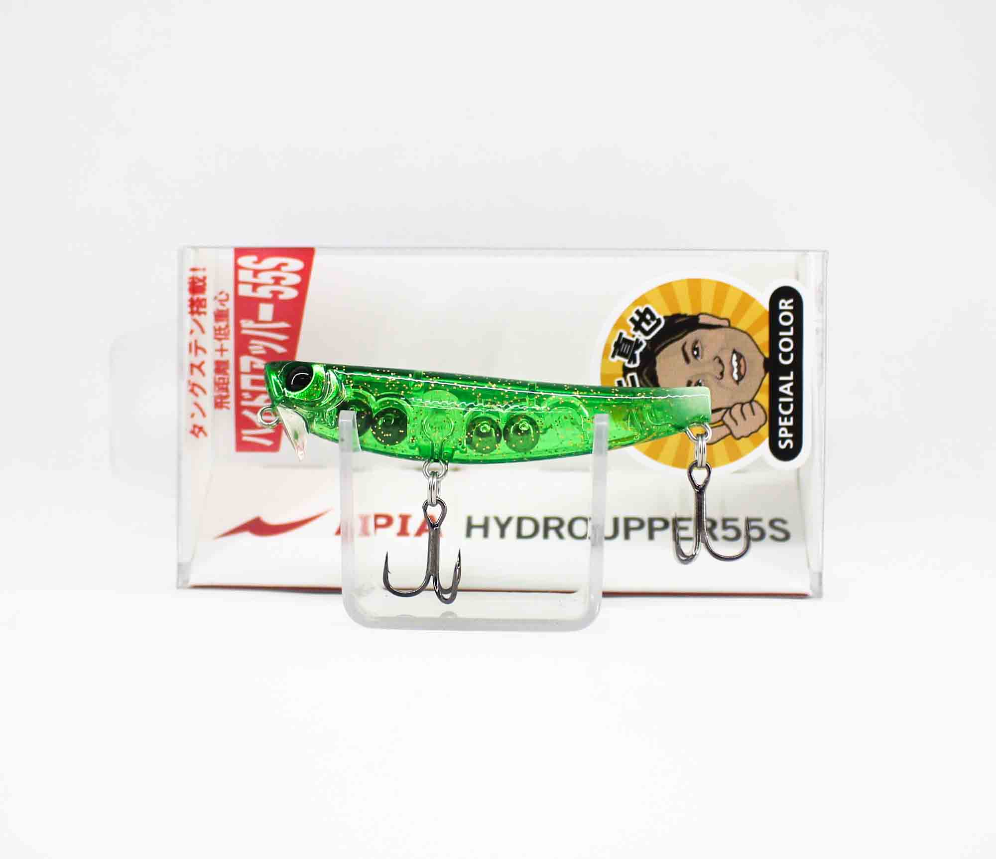 Apia Hydroupper 55S Sinking Lure 14 (9235)