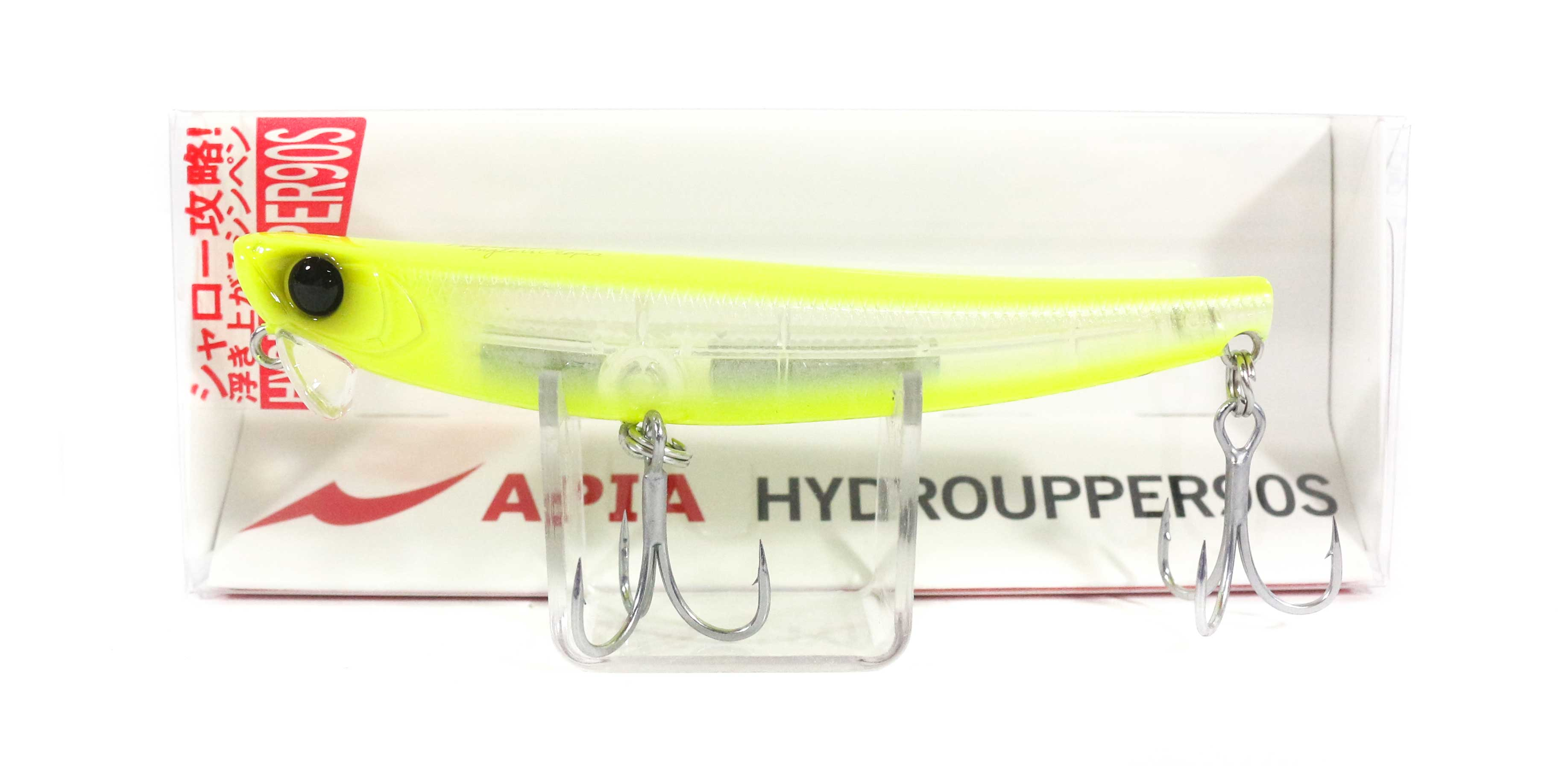 Apia Hydroupper 90S Sinking Lure 03 (3554)