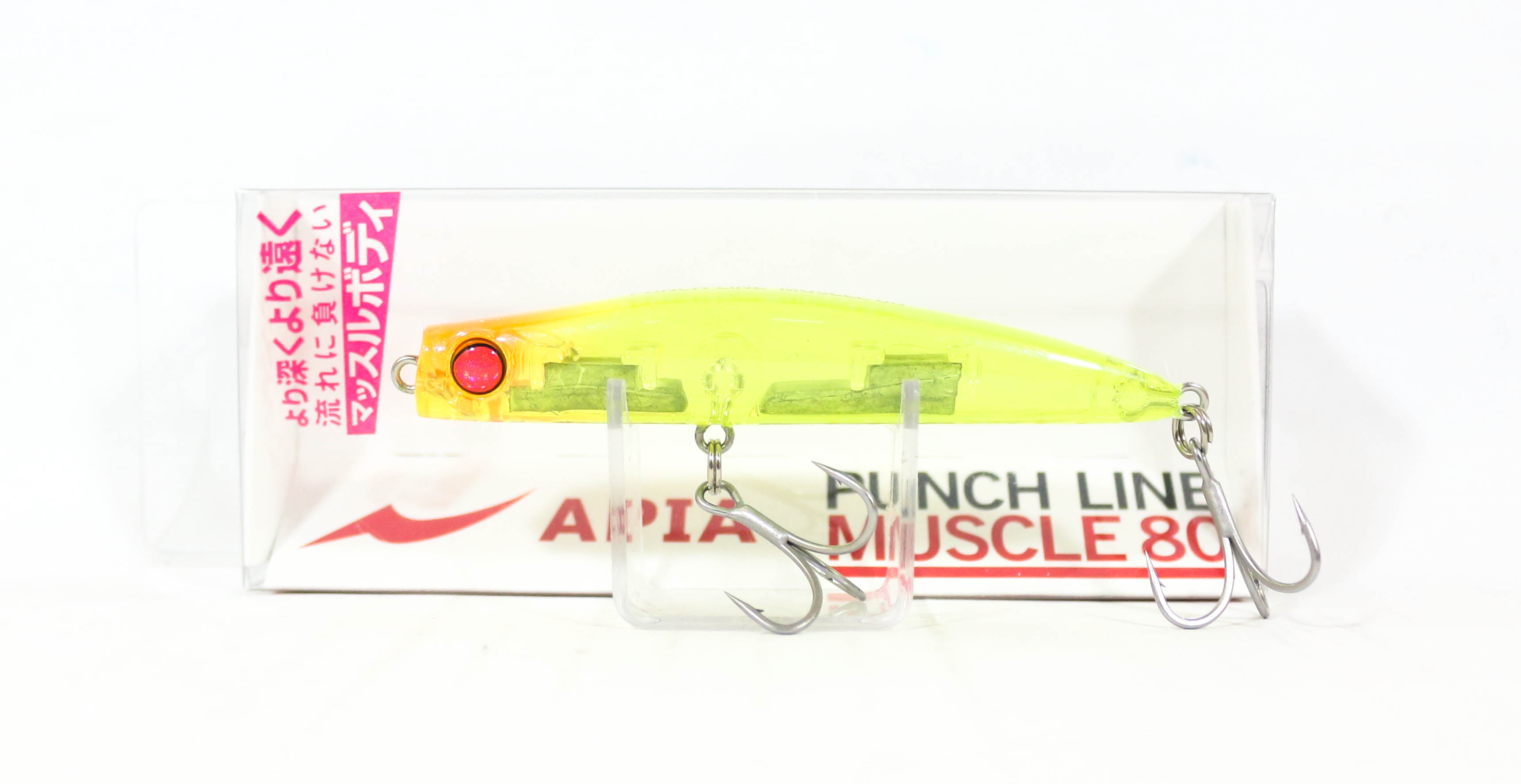 Apia Punch Line 80 Muscle Sinking Pencil Lure 12 (321)