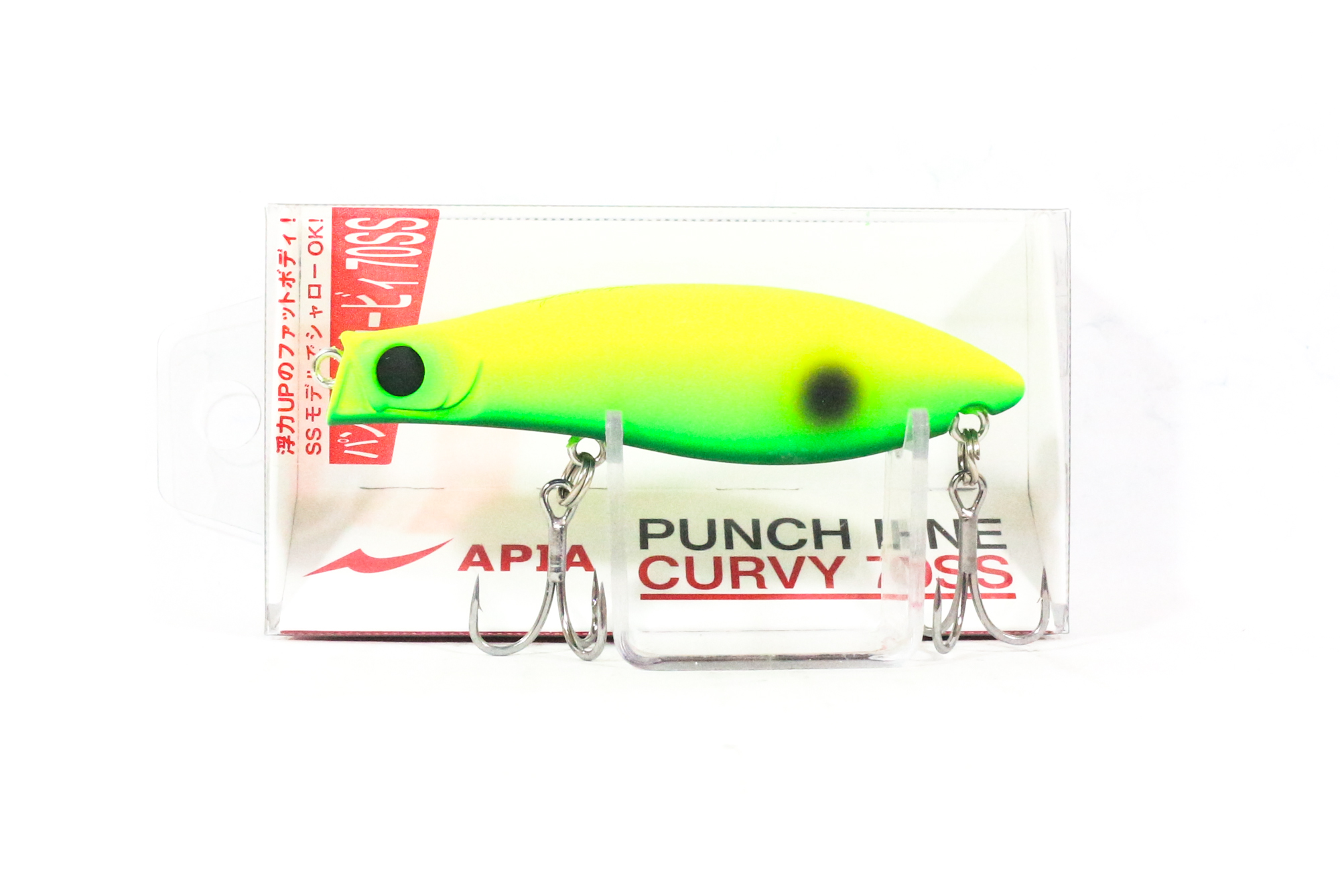 Apia Punch Line Curvy 70SS Pencil Sinking Lure 06 (0054)
