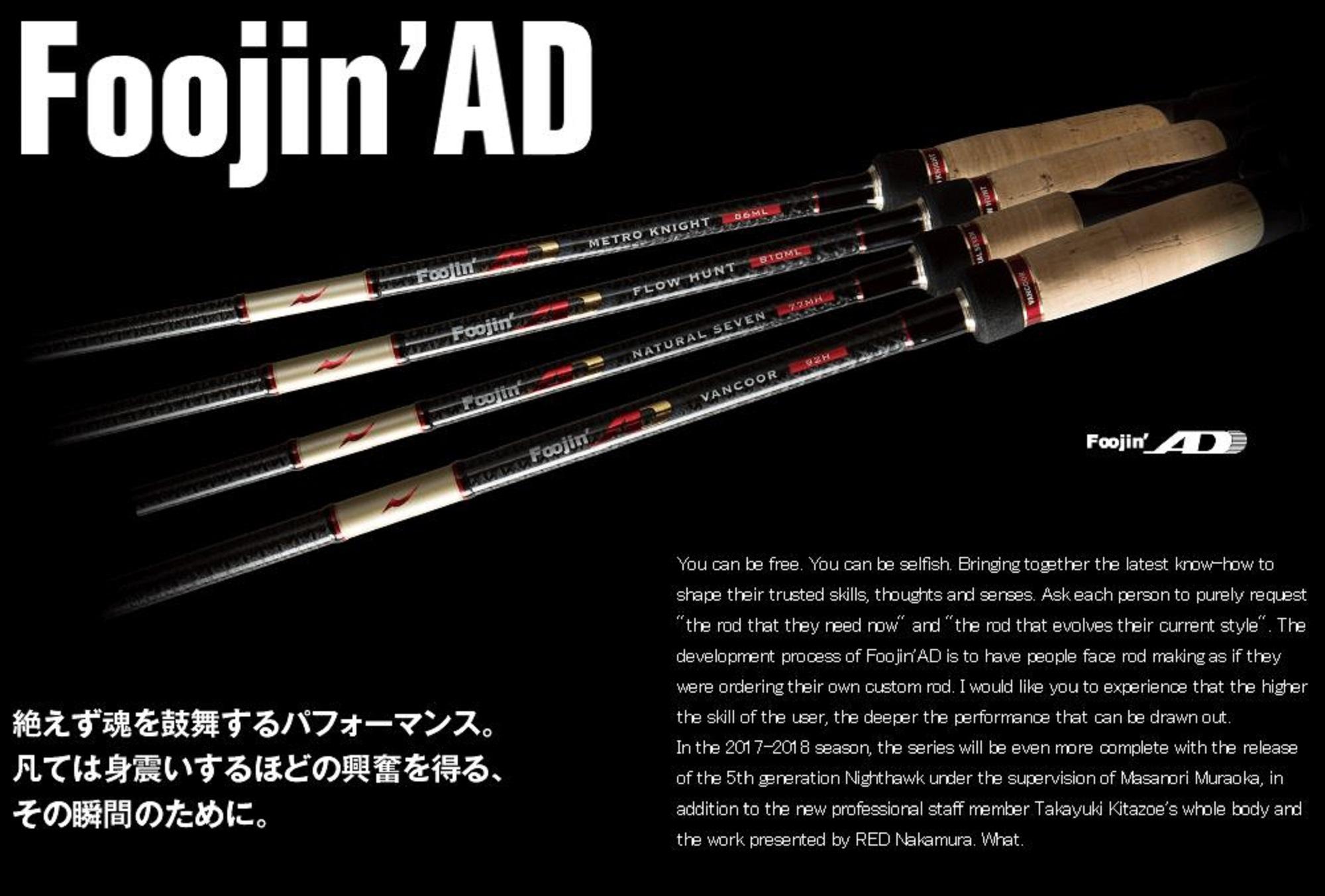 Apia Rod Spinning Foojin AD Ponderosa 102M (0461)