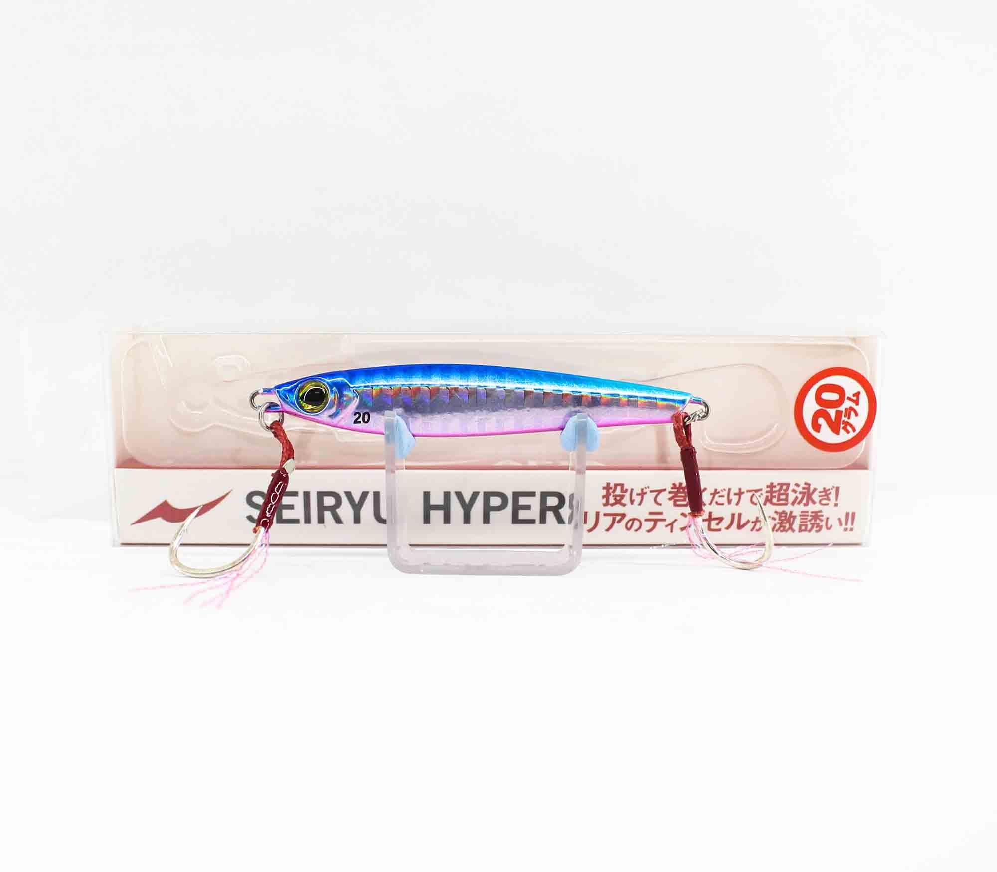 Apia Metal Jig Seiryu Hyper 20 Grams Sinking Lure 07 (2465)