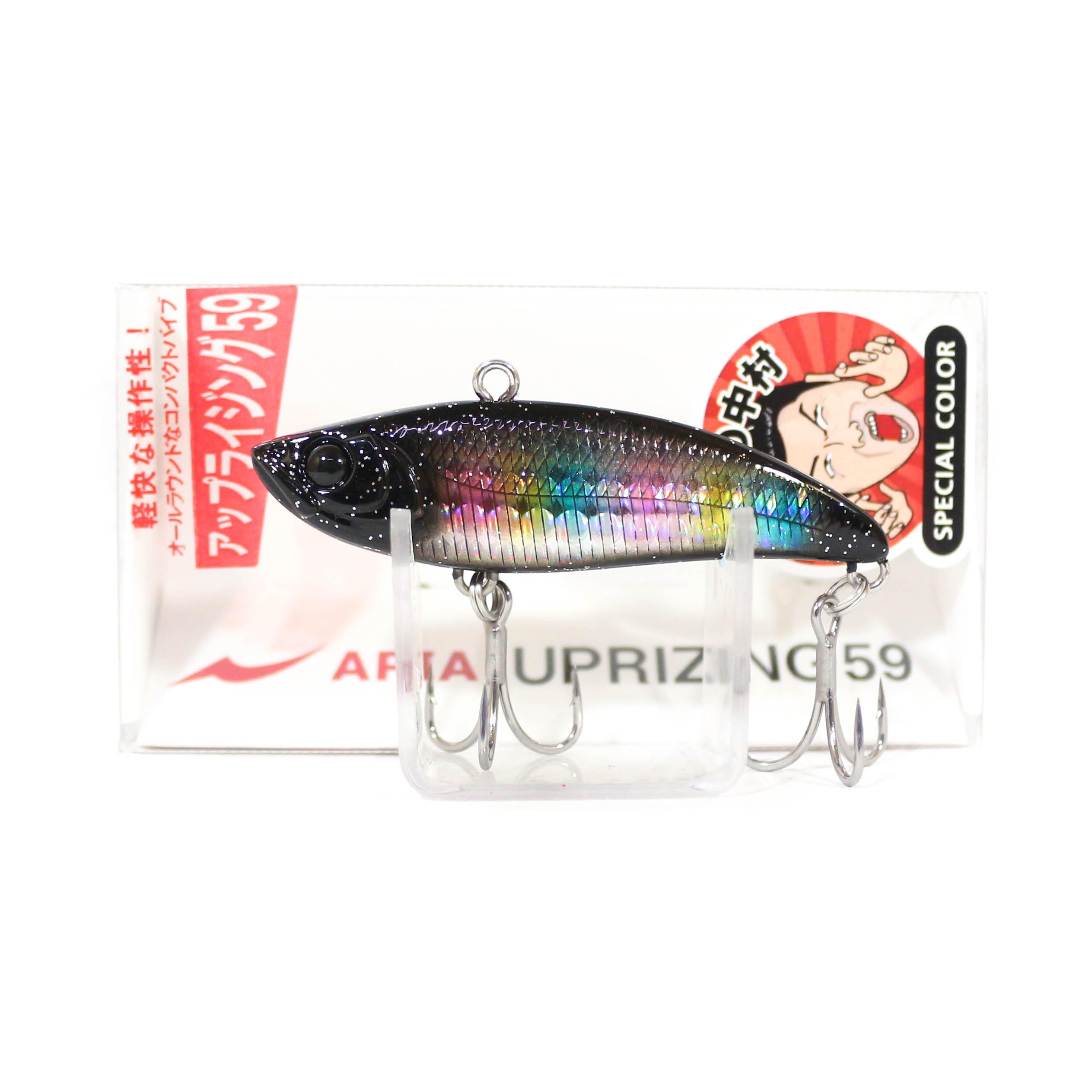 Sale Apia Uprizing 59 Vibration Sinking Lure 06 (9037)