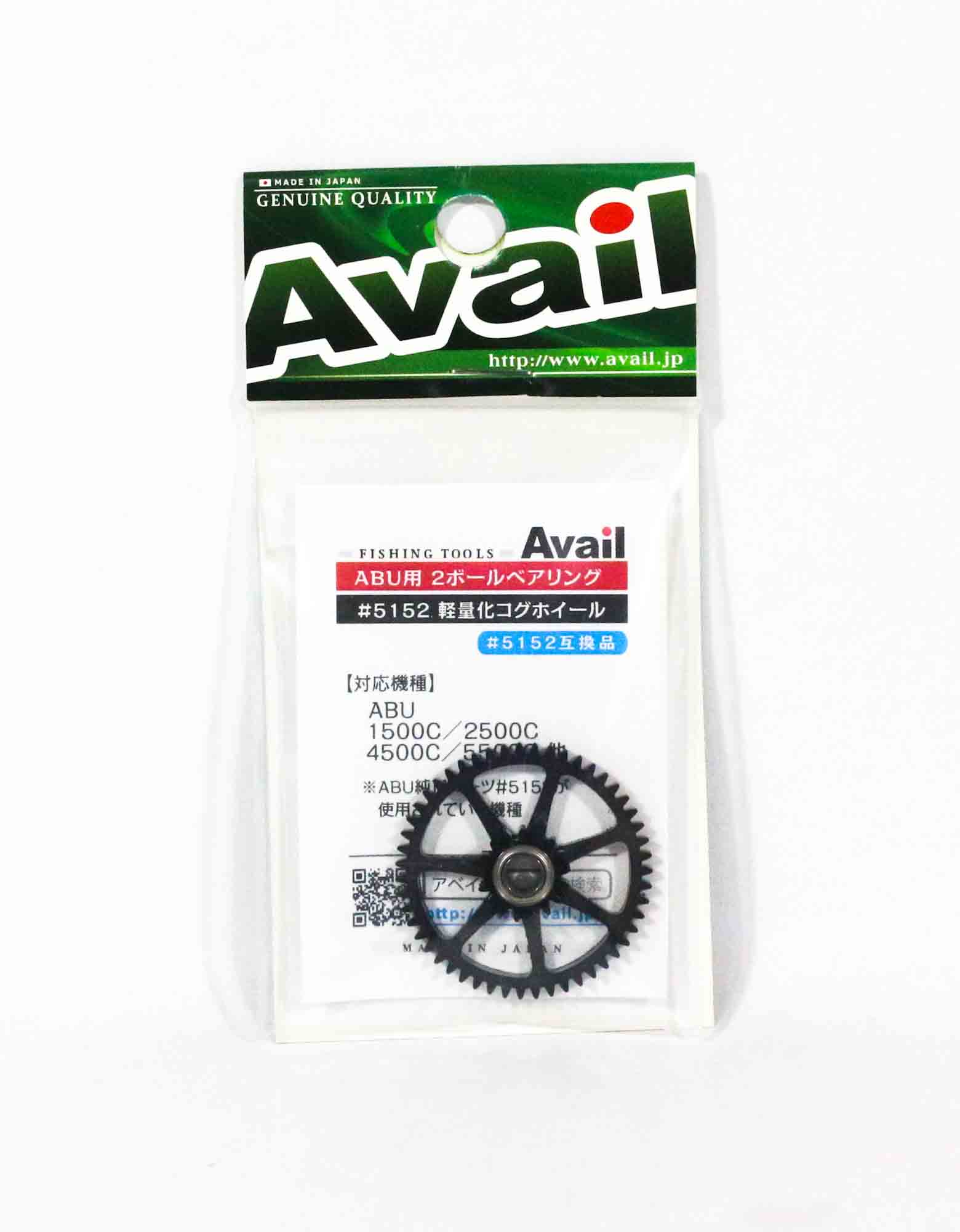 Avail Parts Abu 2500 Cogwheel 5152 Black (1392)