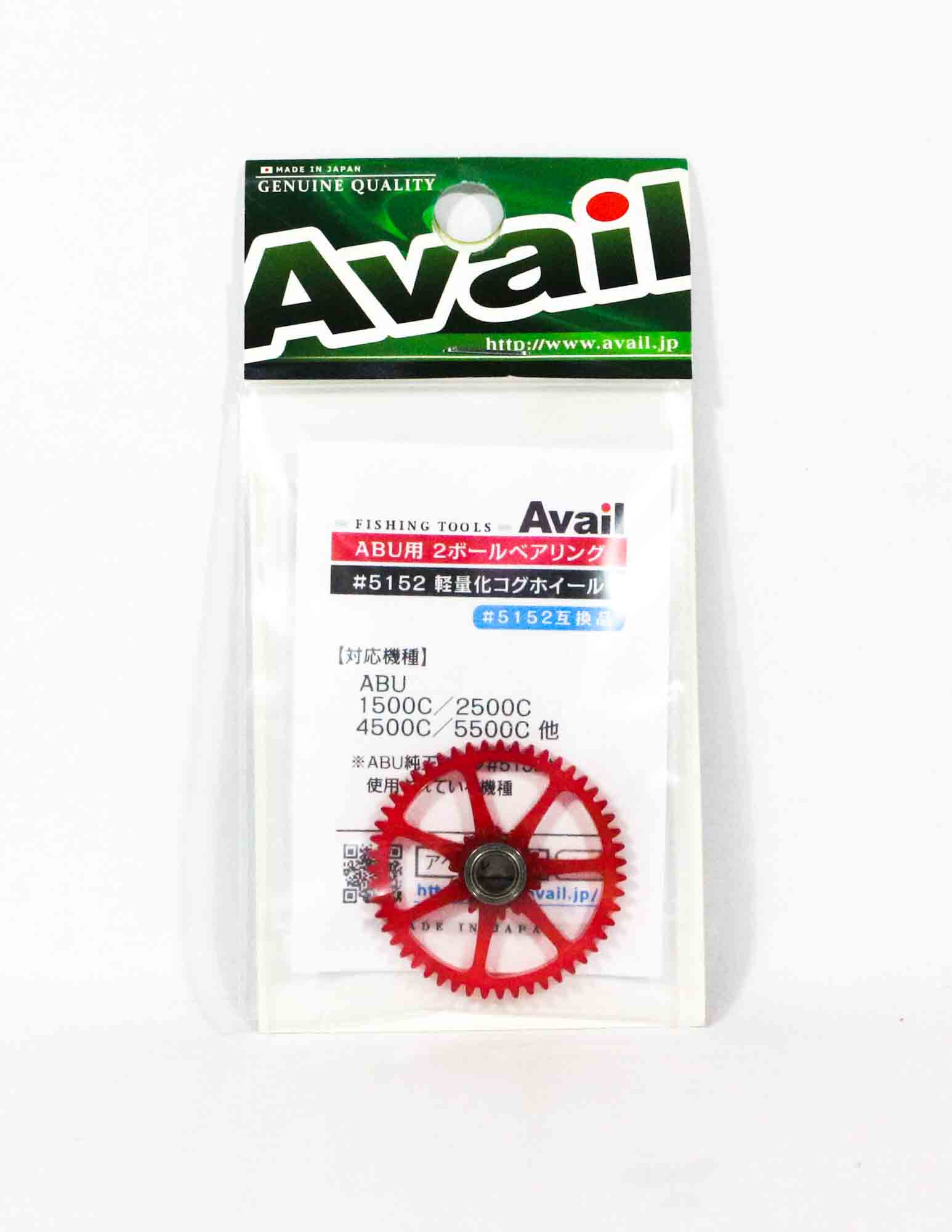 Avail Parts Abu 2500 Cogwheel 5152 Red (1408)