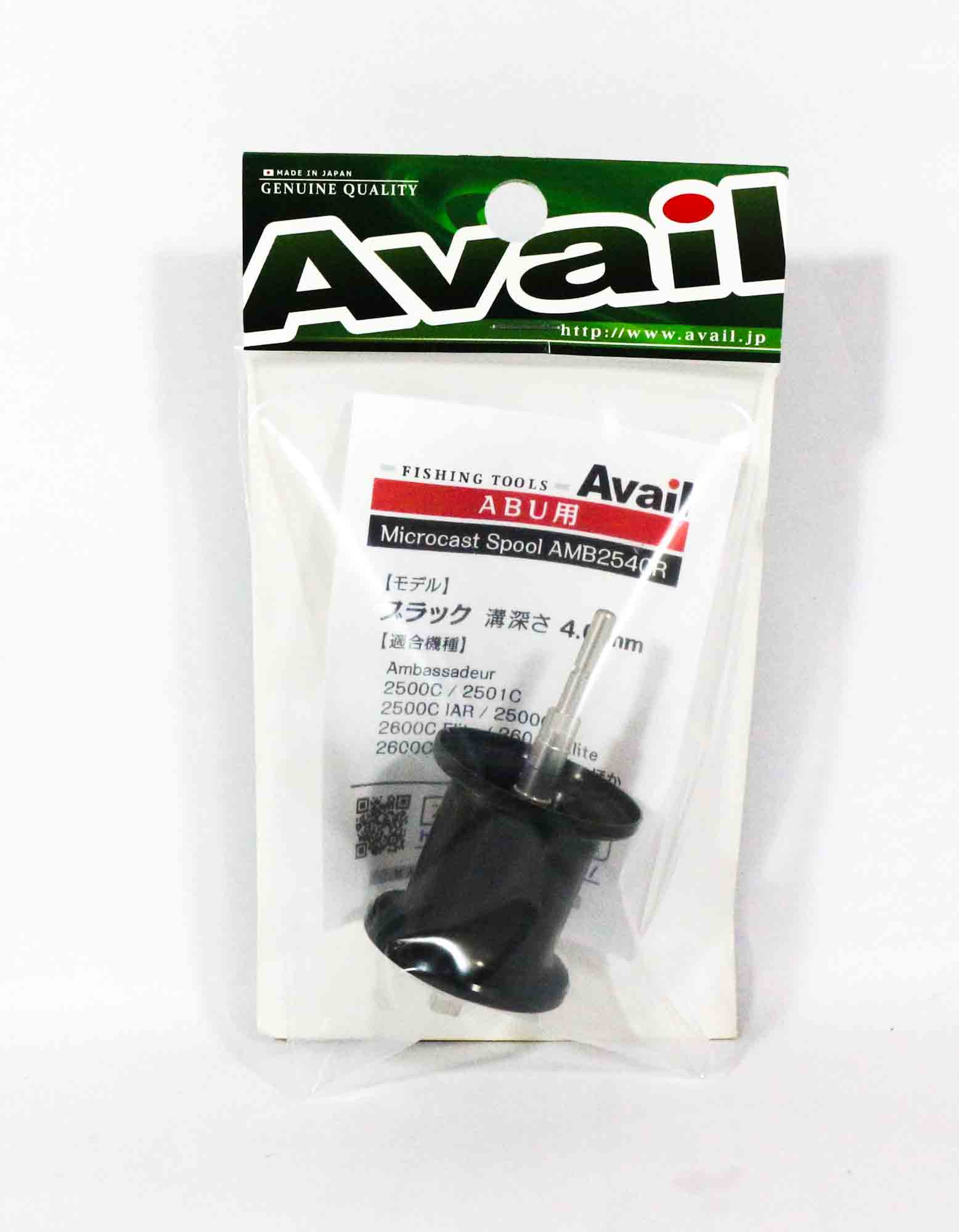 Avail Parts Abu 2500 Microcast Spool AMB2540R Black (7302)