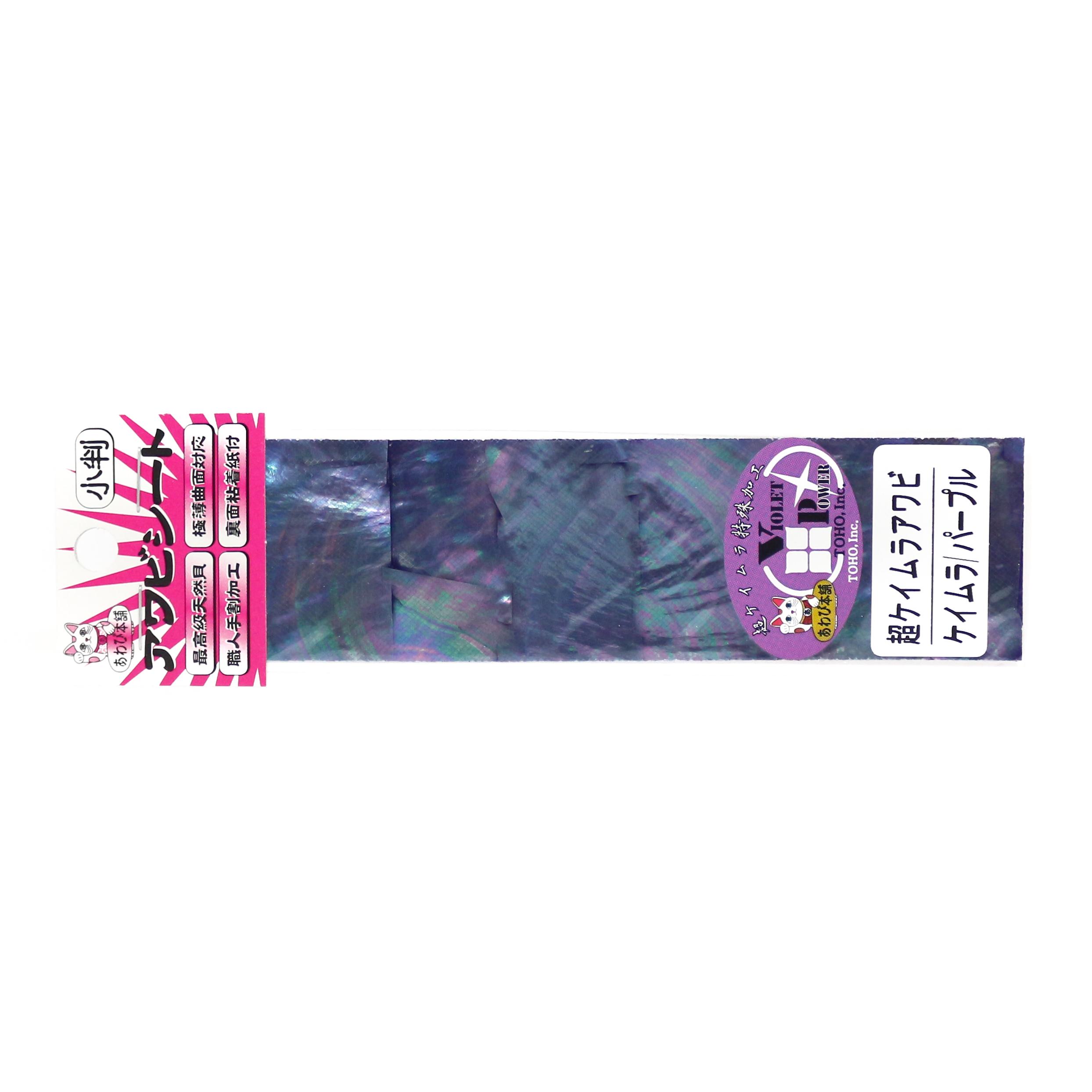 Sale Awabi Honpo Awabi Sheet Keimura Size S 40 x 140 mm Purple (1111)
