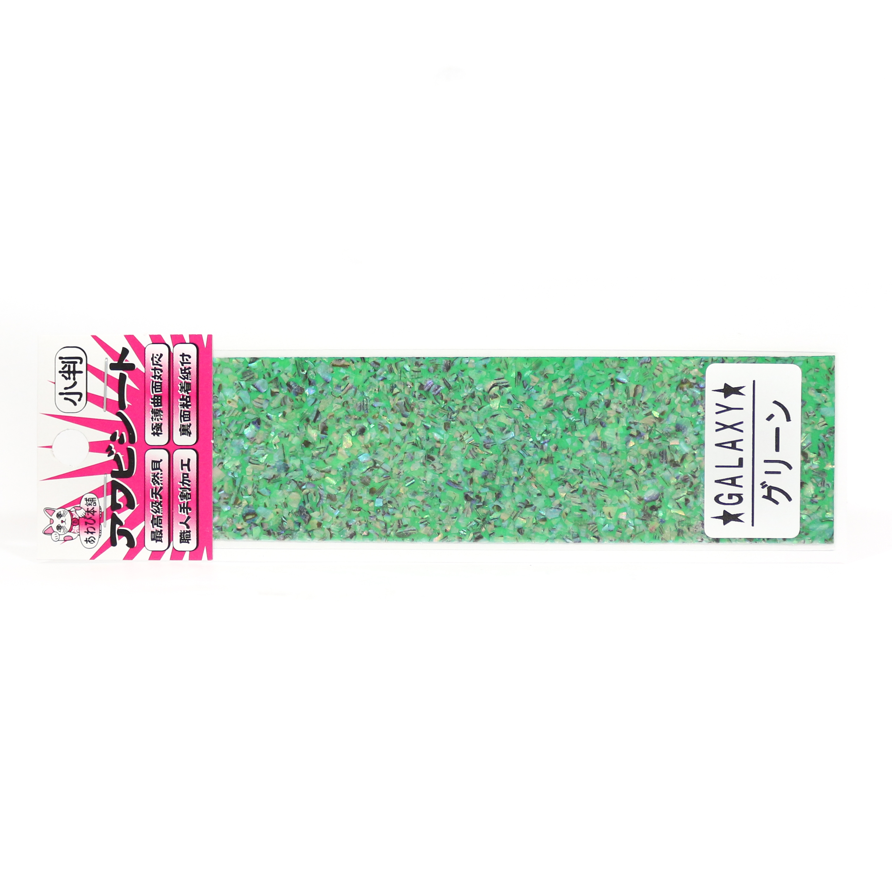 Sale Awabi Honpo Awabi Sheet Galaxy Size S 40 x 140 mm Green (2446)