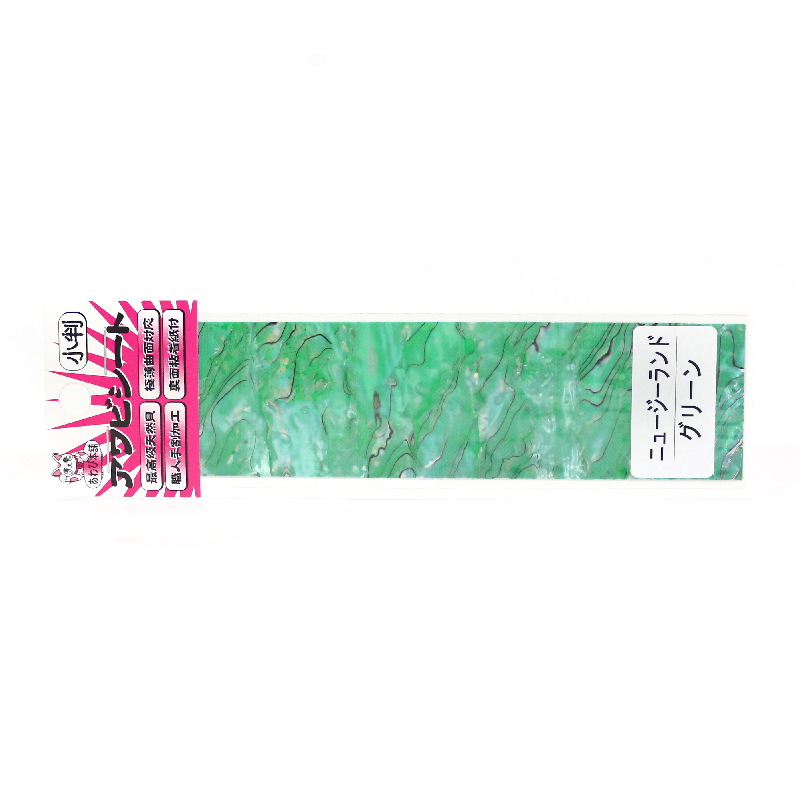Awabi Honpo Awabi Sheet New Zealand Size S 40 x 140 mm Green (0620)