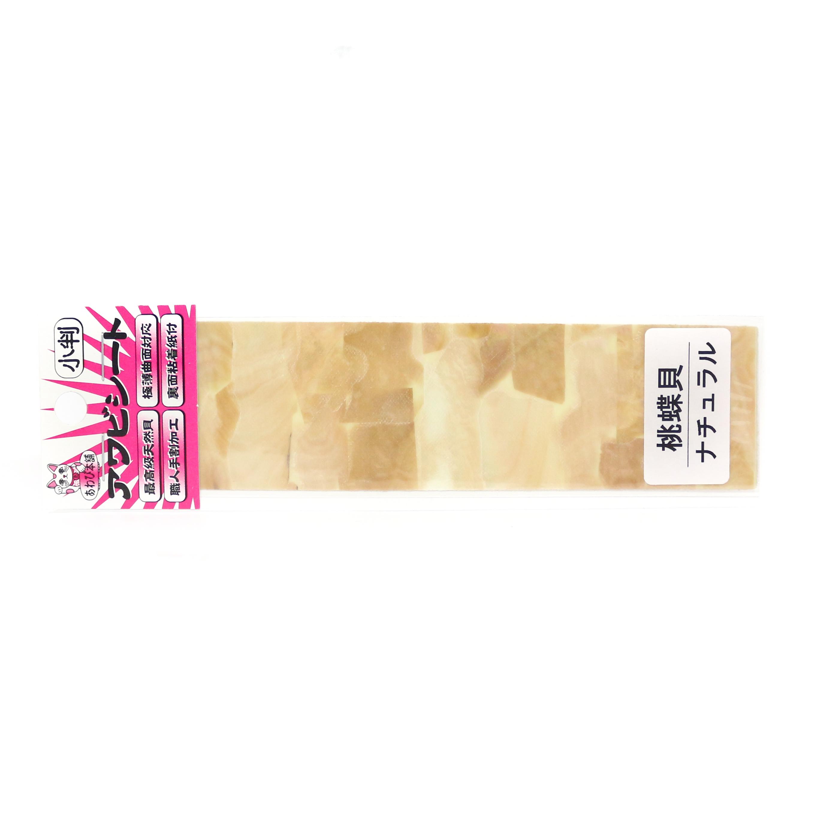 Awabi Honpo Awabi Sheet Momochokai Size S 40 x 140 mm Natural (3591)