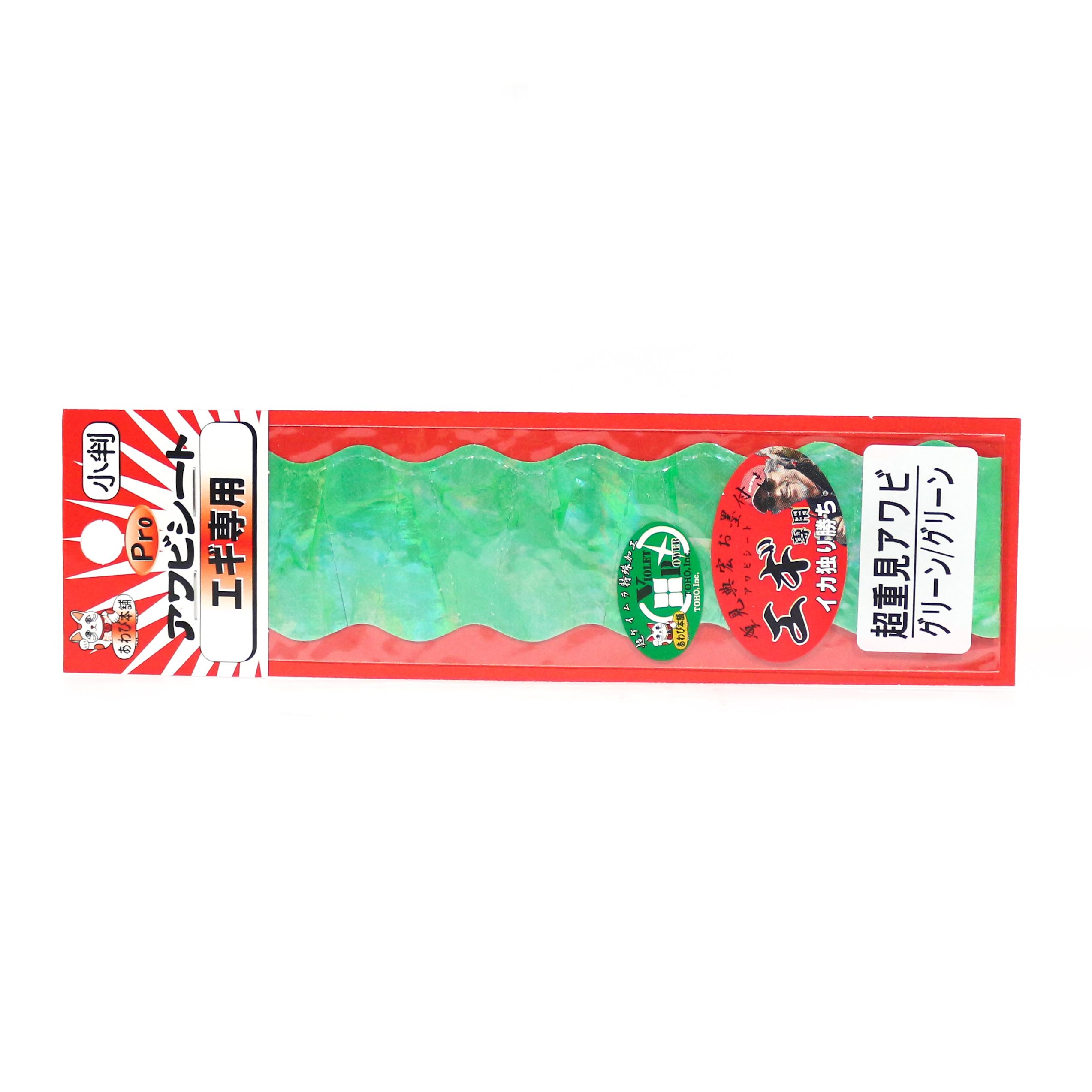 Awabi Honpo Pro Awabi Sheet Shigemi Size S 40 x 140 mm Green/Green (1036)