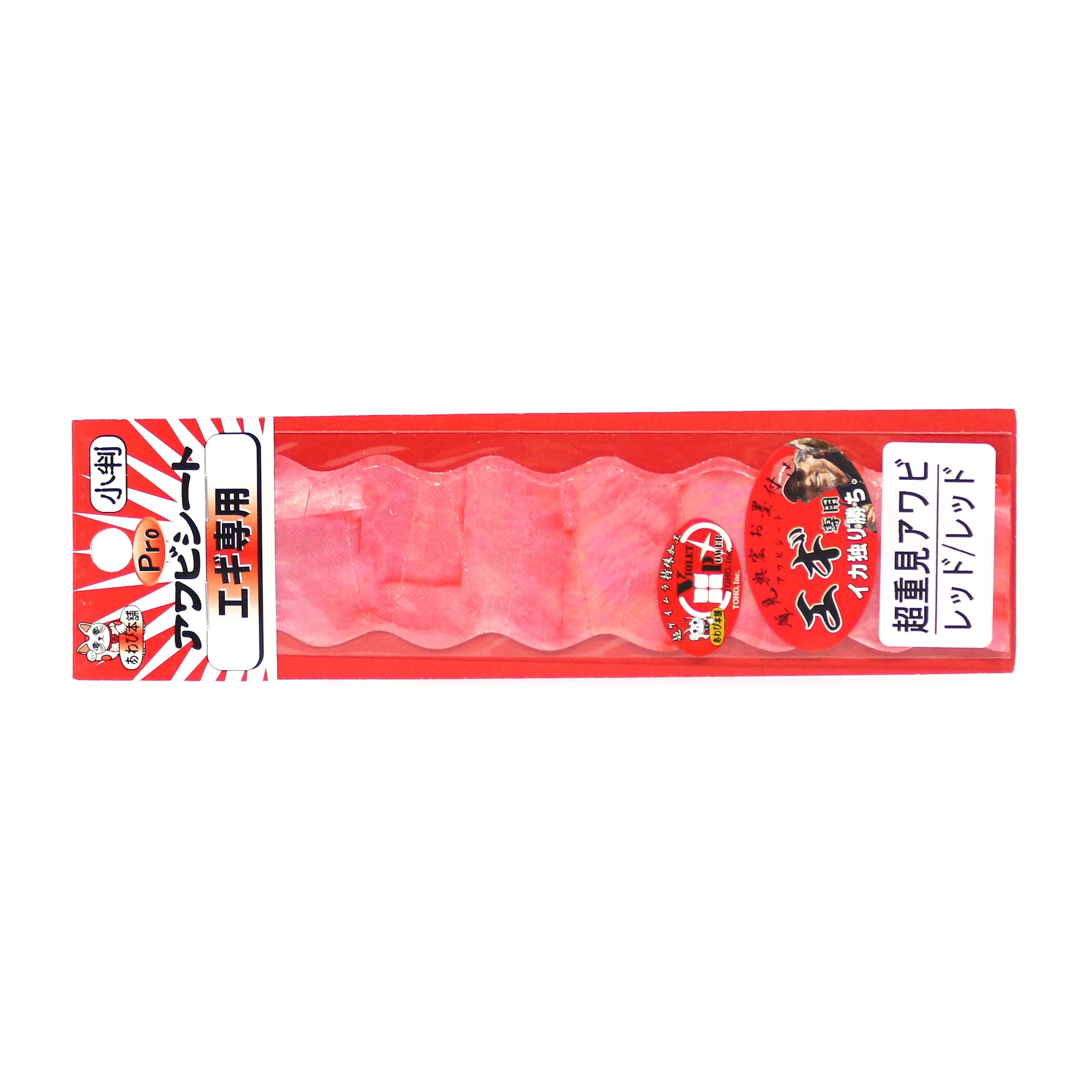 Awabi Honpo Pro Awabi Sheet Shigemi Size S 40 x 140 mm Red/Red (1043)