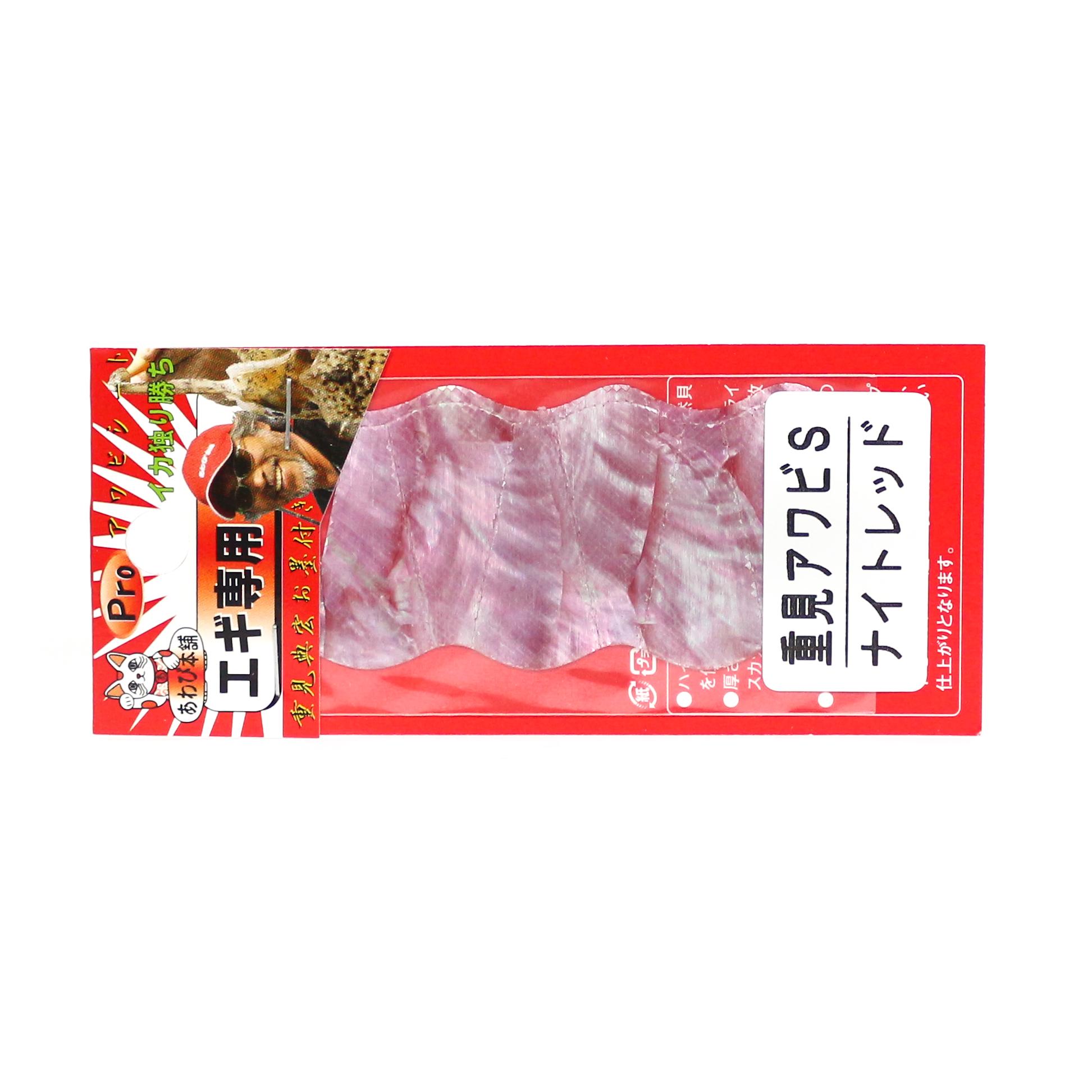 Awabi Honpo Pro Awabi Sheet Shigemi Awabi Size S 36 x 73 mm Ngt Red (1180)