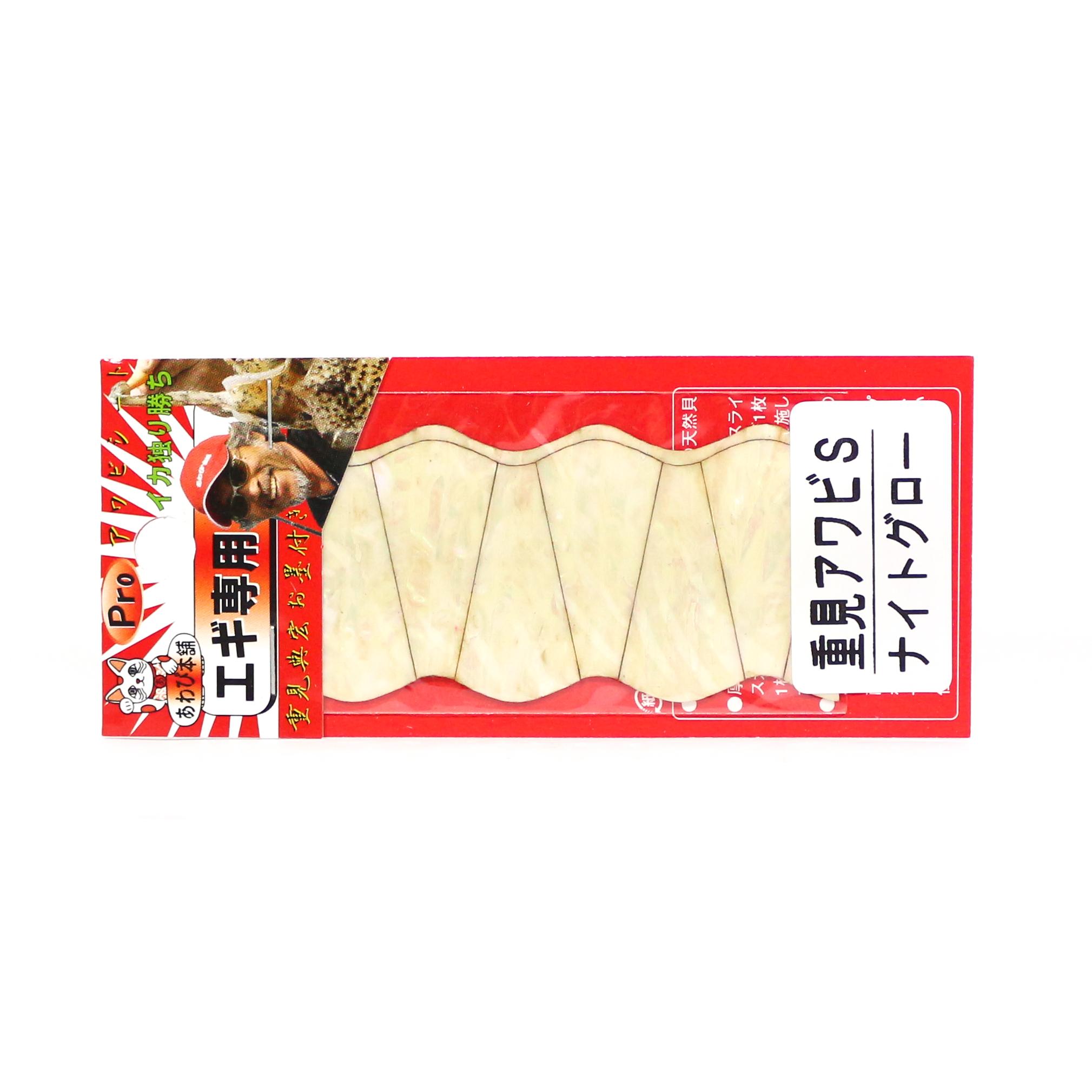 Awabi Honpo Pro Awabi Sheet Shigemi Awabi Size S 36 x 73 mm Night Glow (1197)