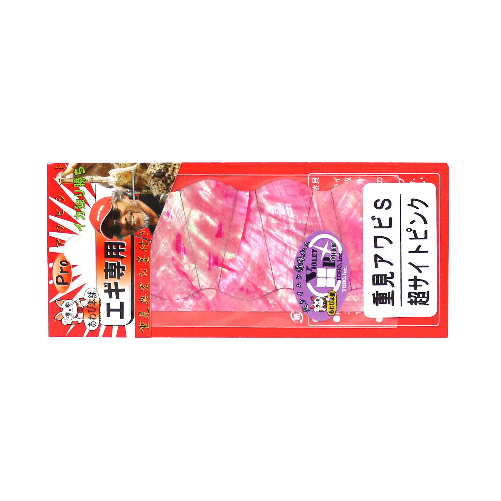 Awabi Honpo Pro Awabi Sheet Shigemi Awabi Size S 36 x 73 mm Pink (1210)