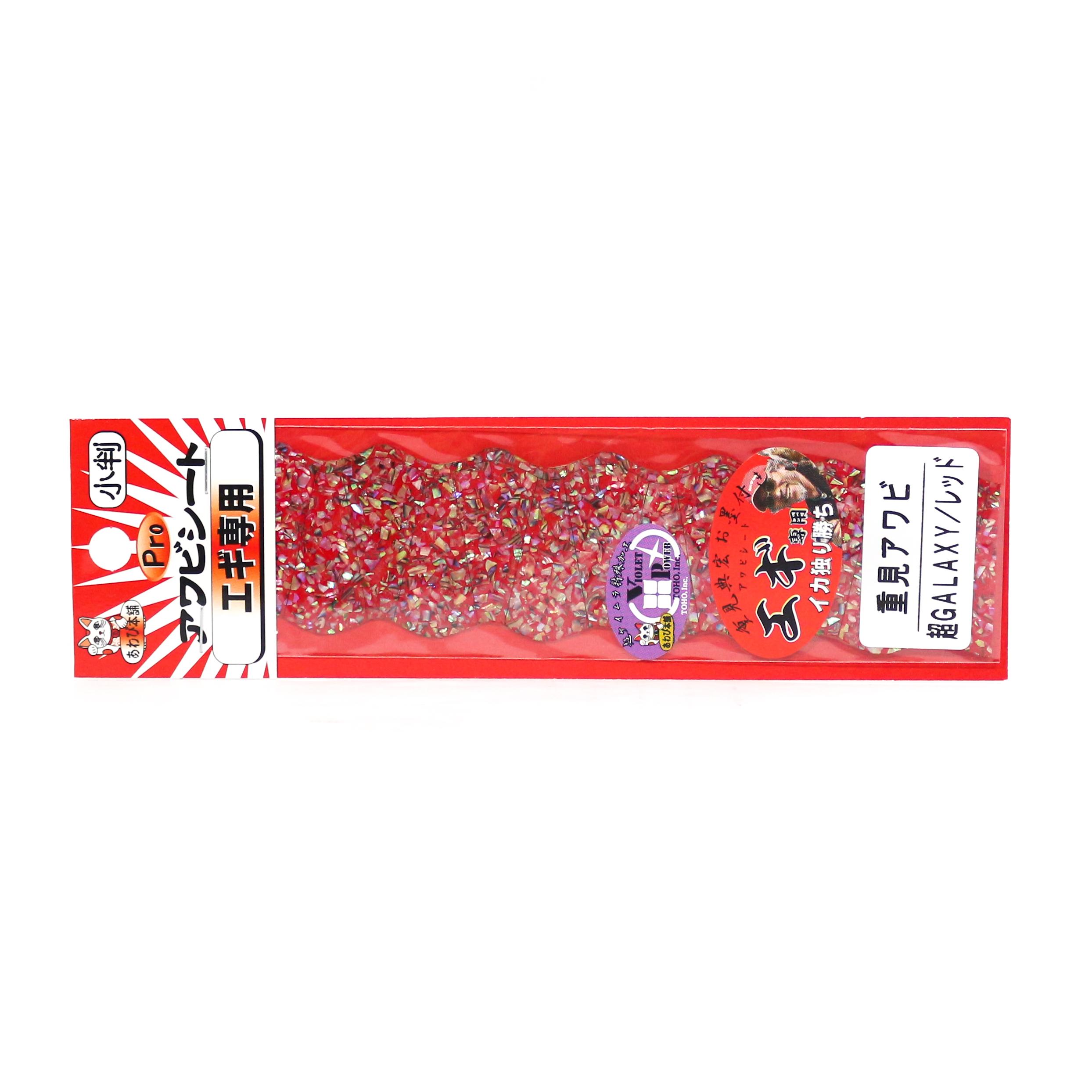 Awabi Honpo Pro Awabi Sheet Shigemi Size S 40 x 140 mm Galaxy/Red (3078)